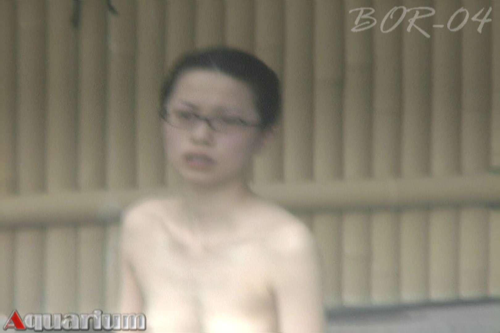 Aquaな露天風呂Vol.504 露天 | OLのプライベート  13pic 1