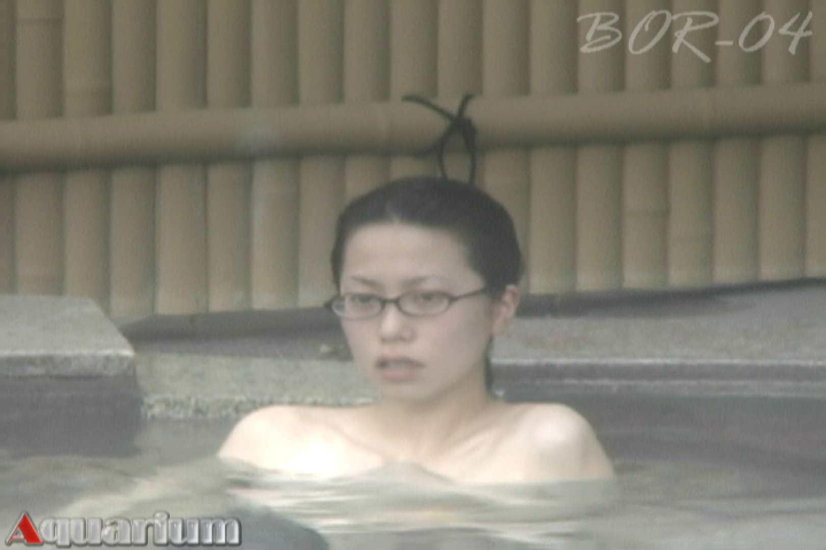 Aquaな露天風呂Vol.504 露天 | OLのプライベート  13pic 10