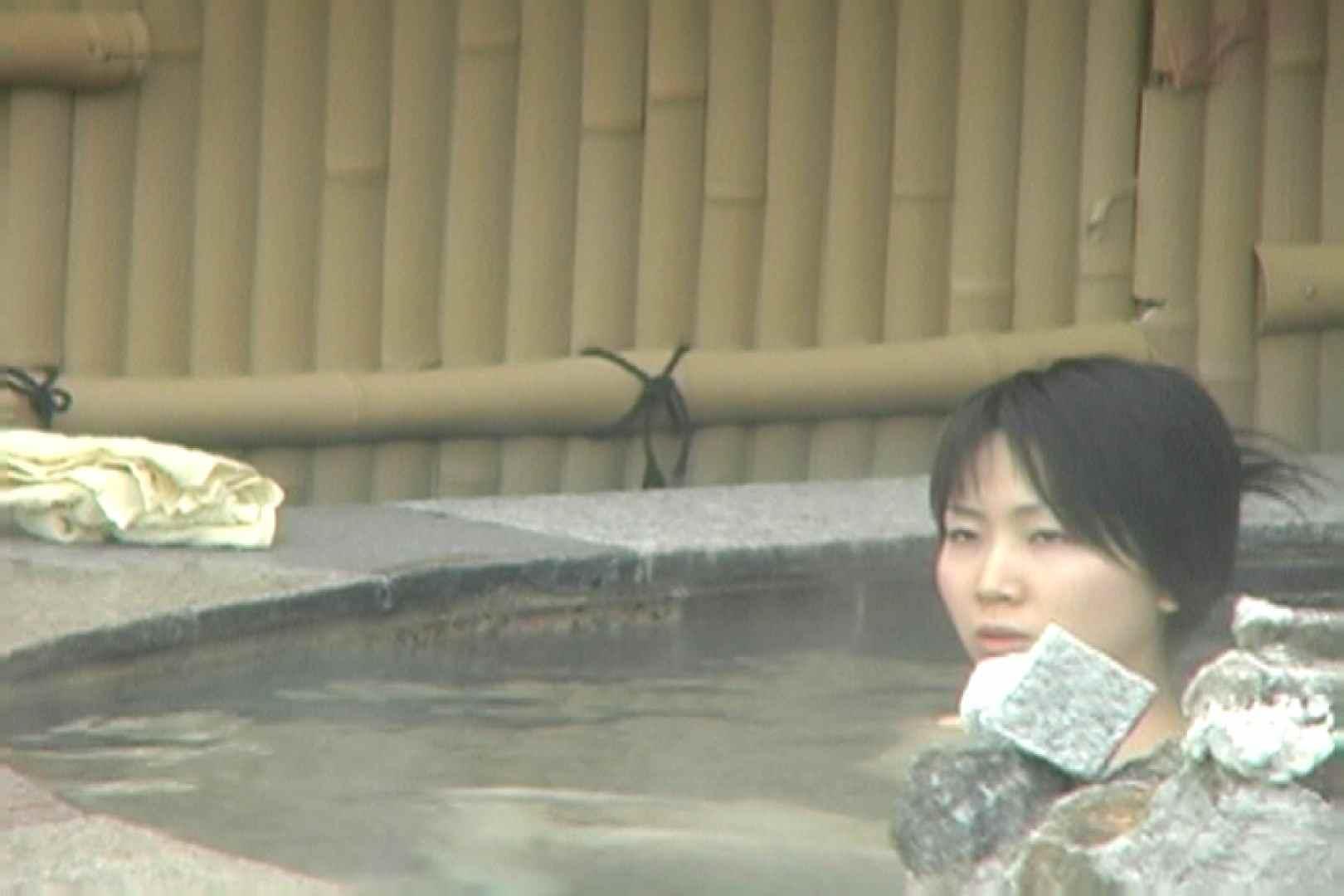 Aquaな露天風呂Vol.567 OLのプライベート のぞき動画画像 13pic 2