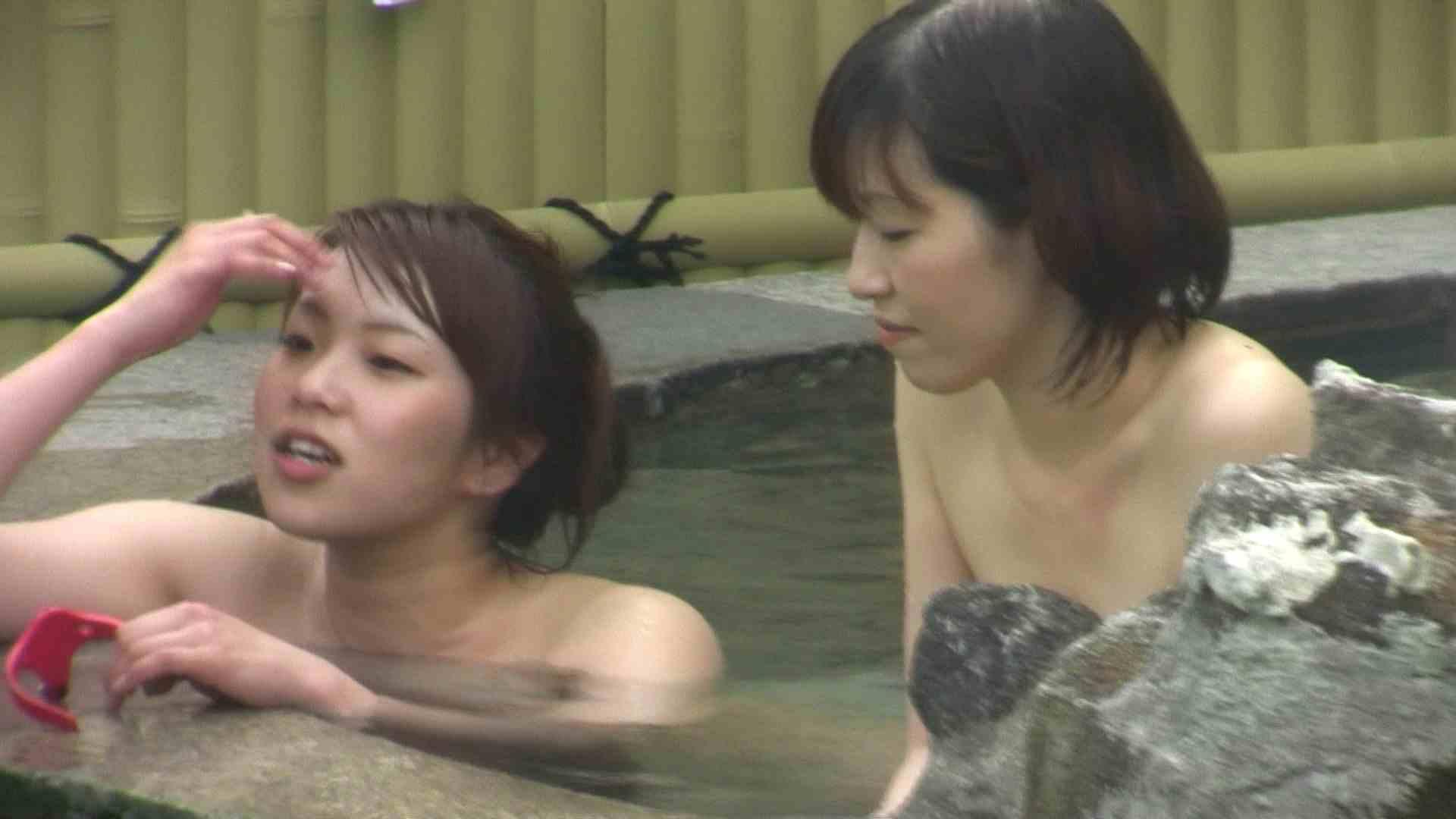 Aquaな露天風呂Vol.680 盗撮特撮   OLのプライベート  13pic 1