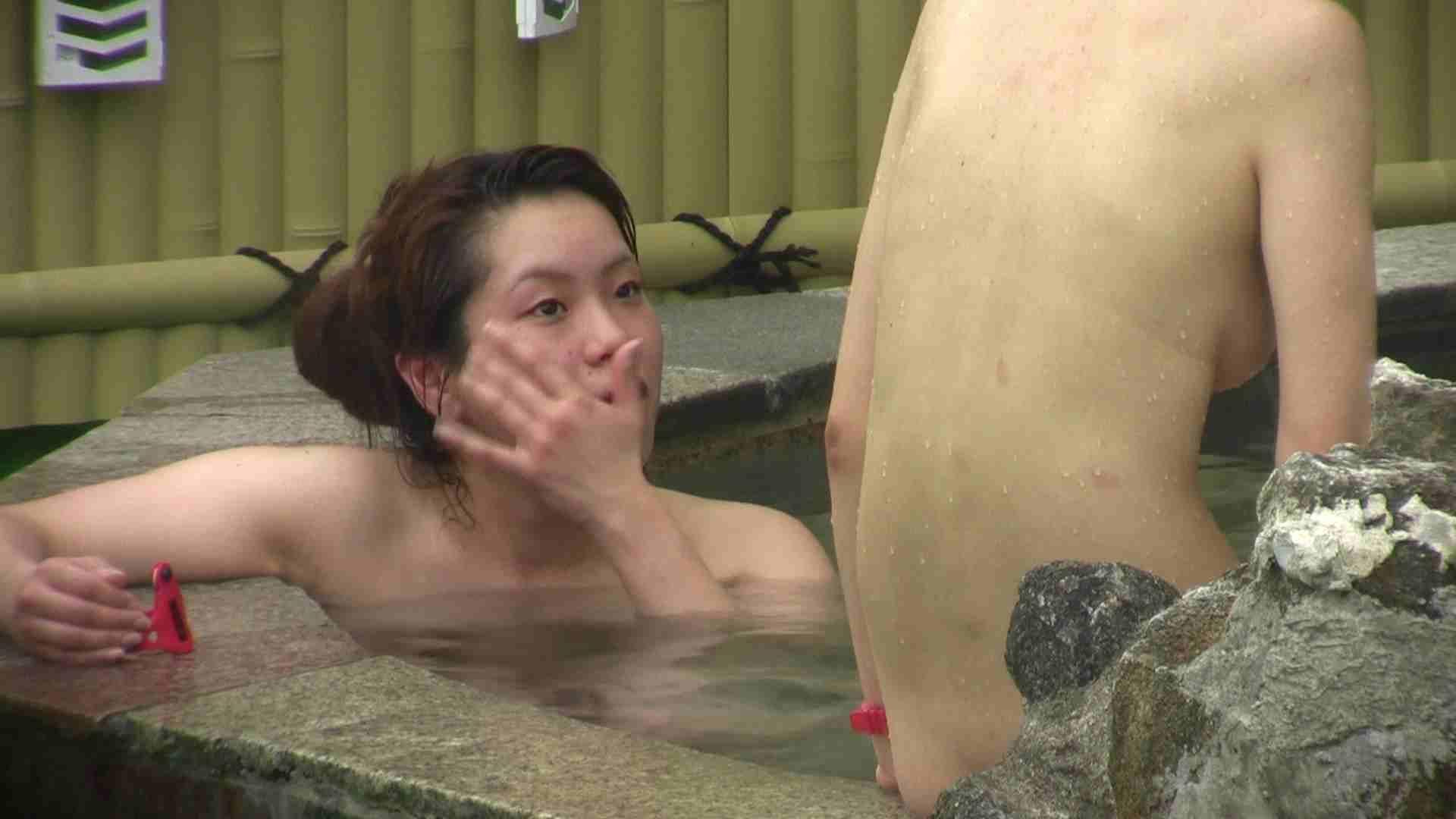 Aquaな露天風呂Vol.680 盗撮特撮   OLのプライベート  13pic 13
