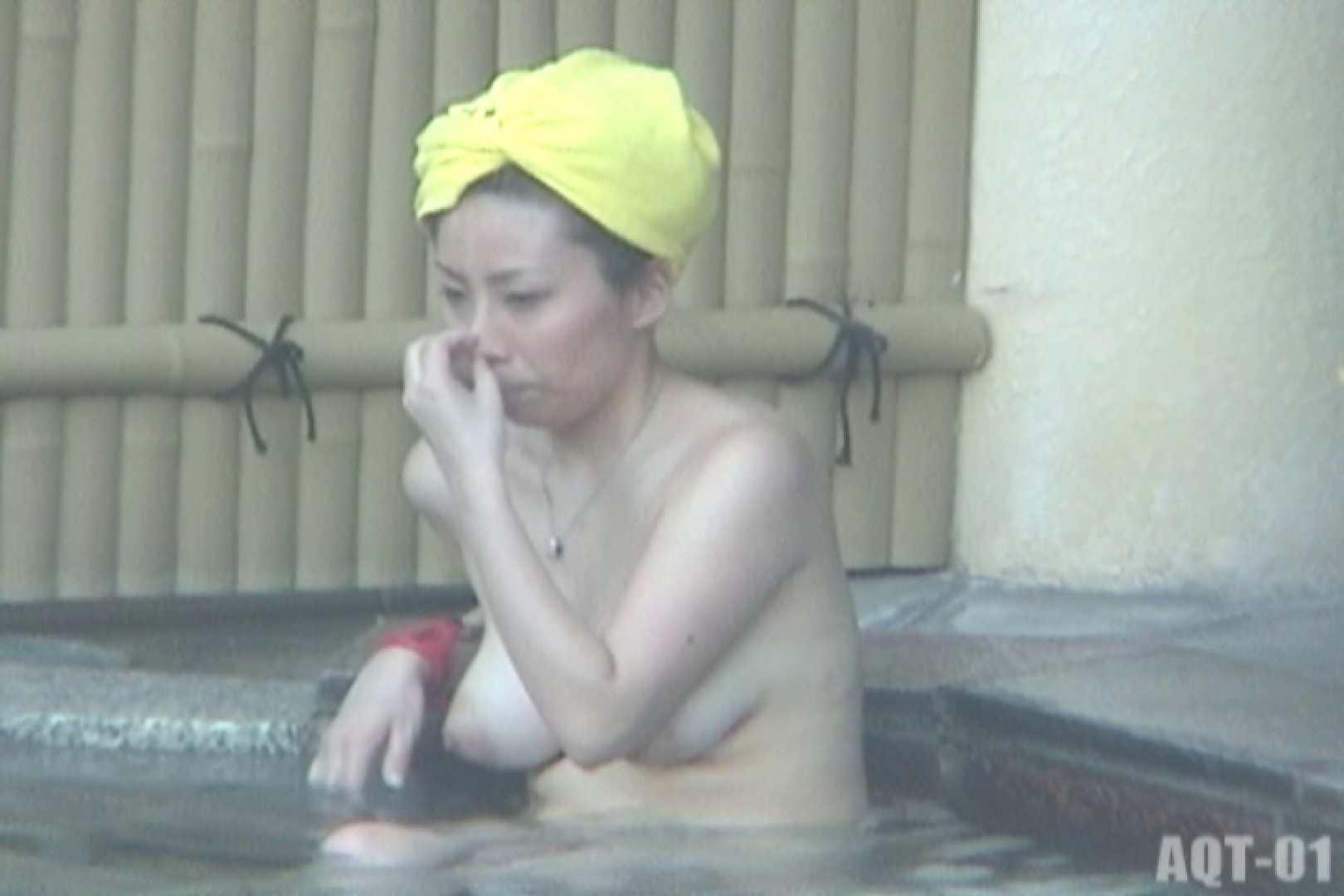Aquaな露天風呂Vol.713 盗撮特撮 | OLのプライベート  10pic 7