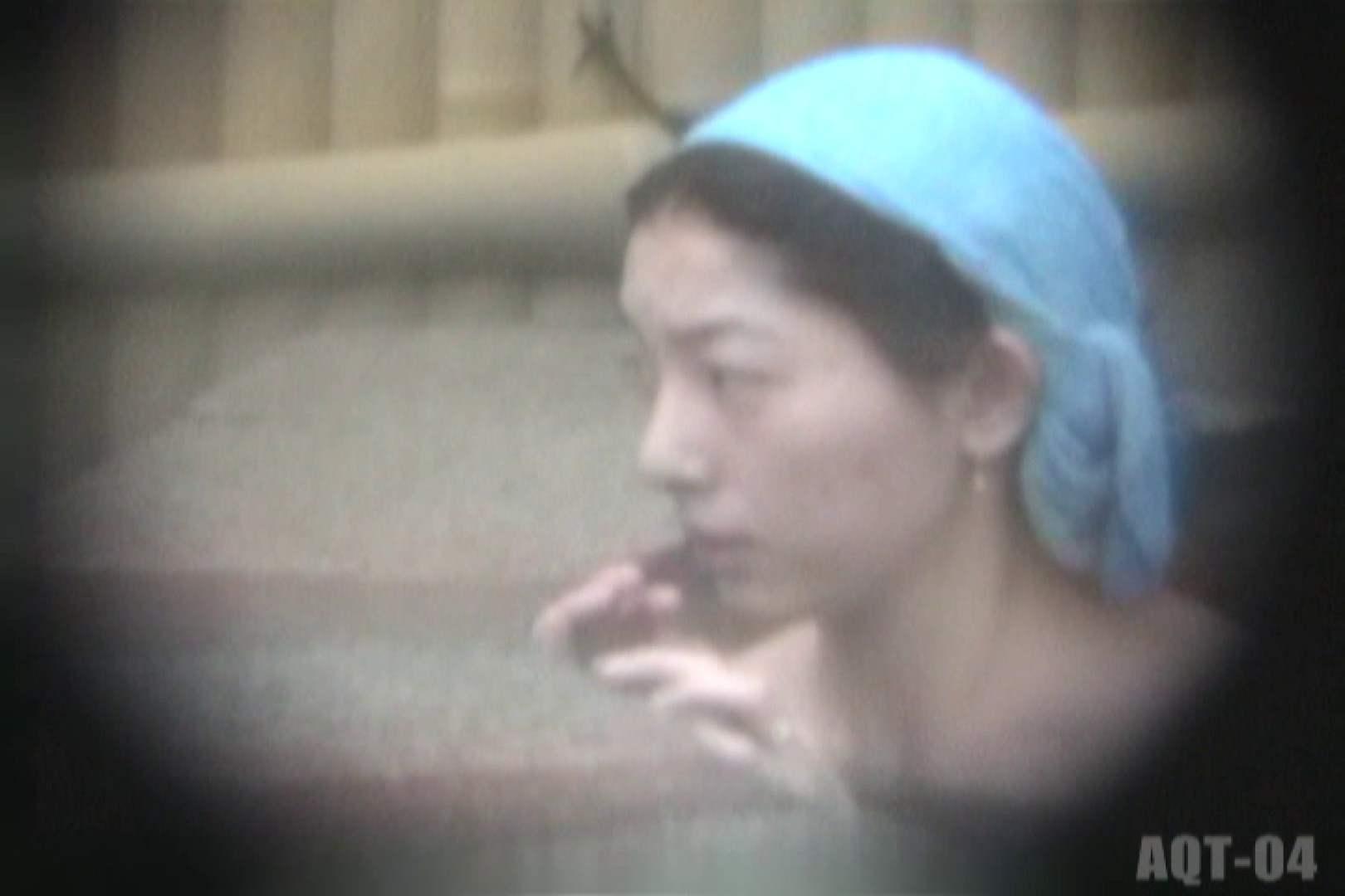 Aquaな露天風呂Vol.742 盗撮特撮 | OLのプライベート  10pic 1