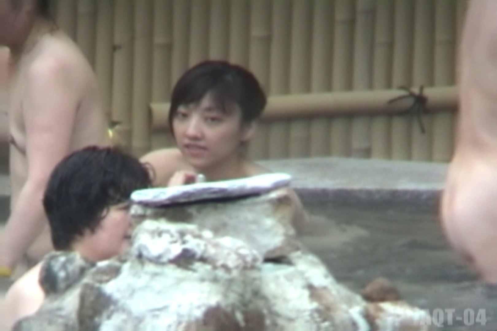 Aquaな露天風呂Vol.743 盗撮特撮 | 露天  12pic 1