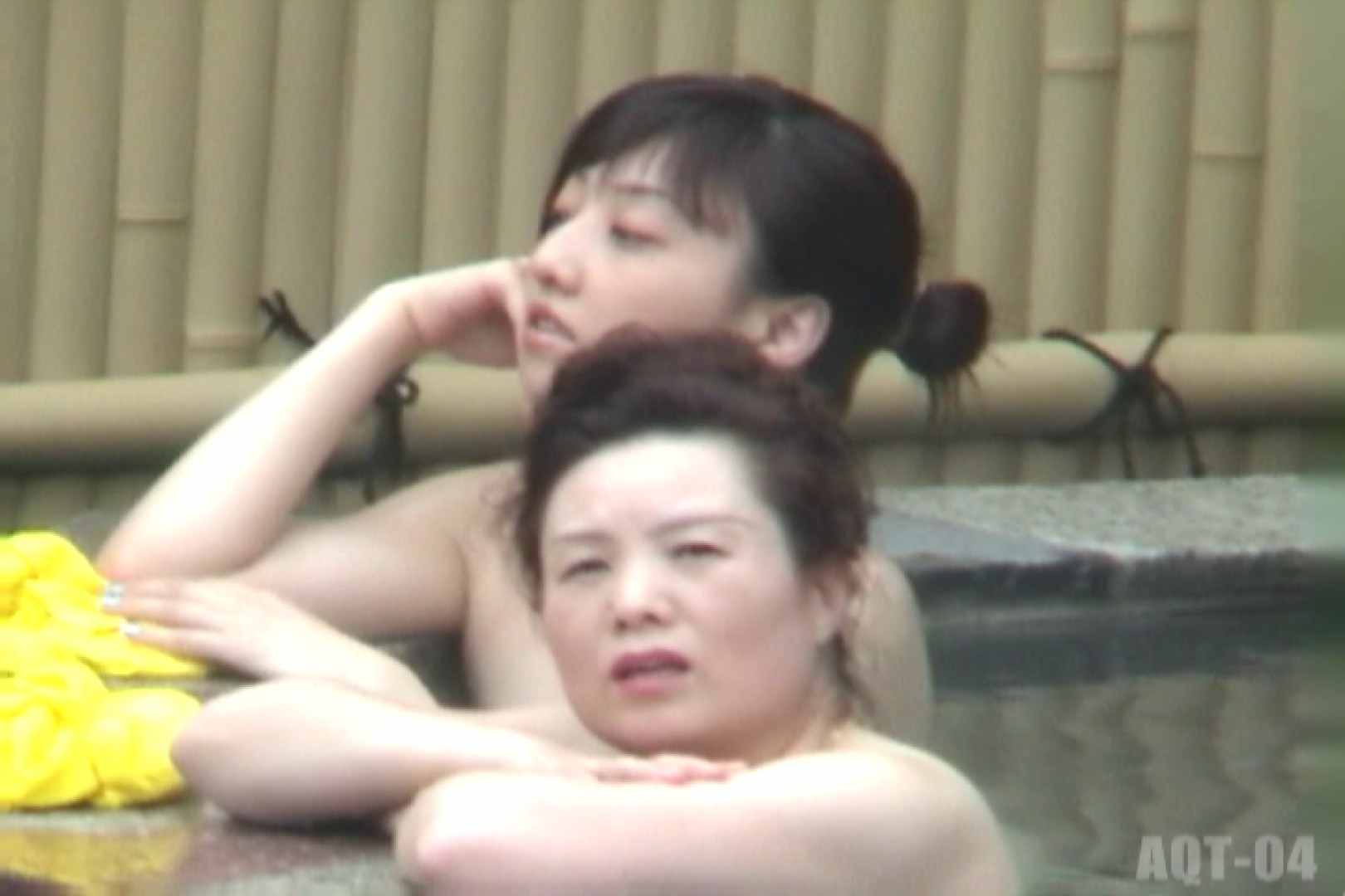 Aquaな露天風呂Vol.743 OLのプライベート ワレメ無修正動画無料 12pic 5
