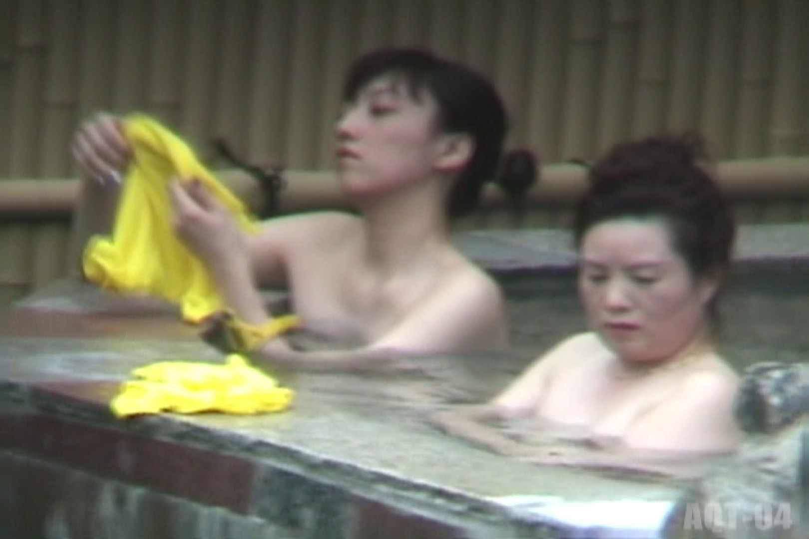 Aquaな露天風呂Vol.743 OLのプライベート ワレメ無修正動画無料 12pic 11