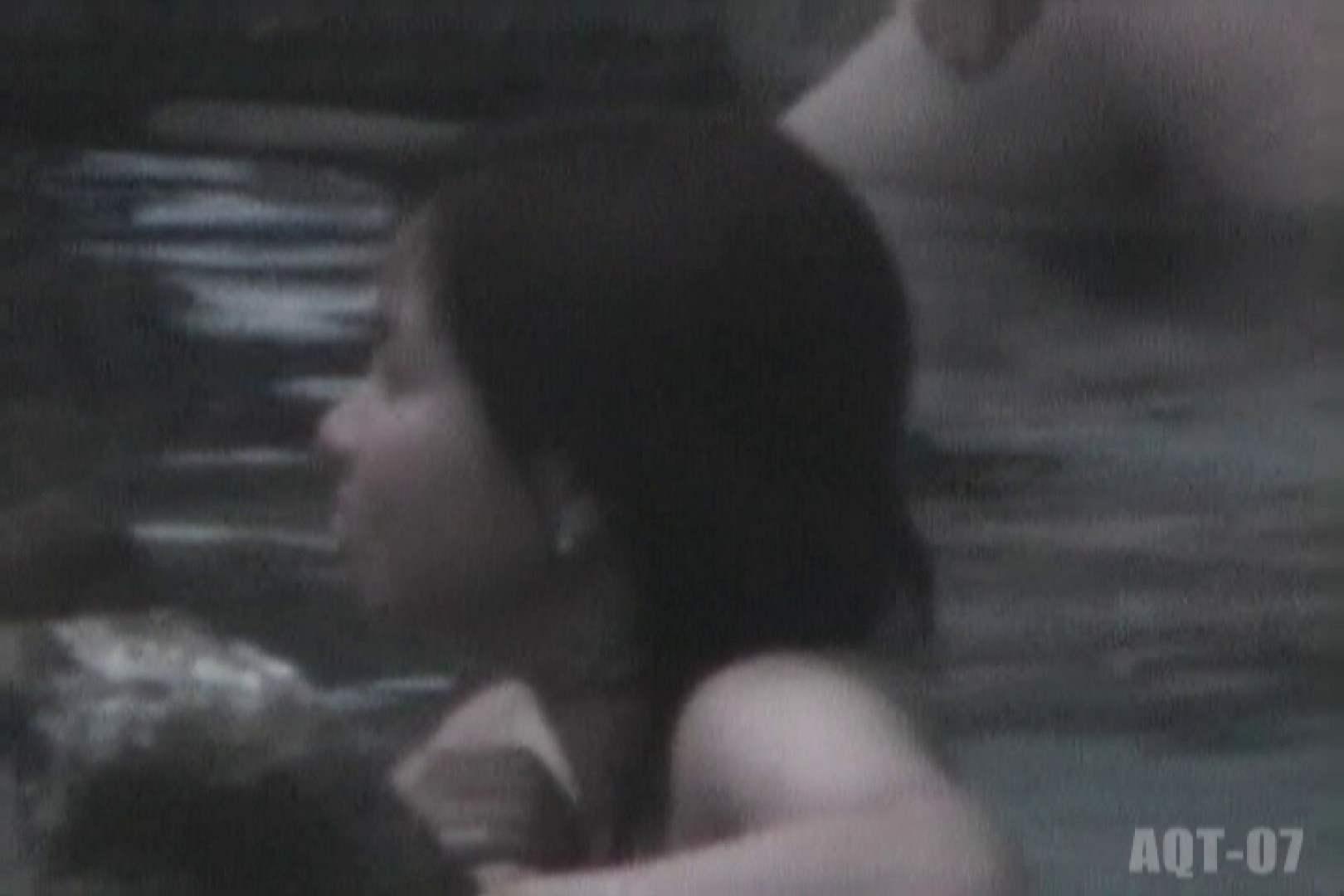 Aquaな露天風呂Vol.770 OLのプライベート  11pic 3