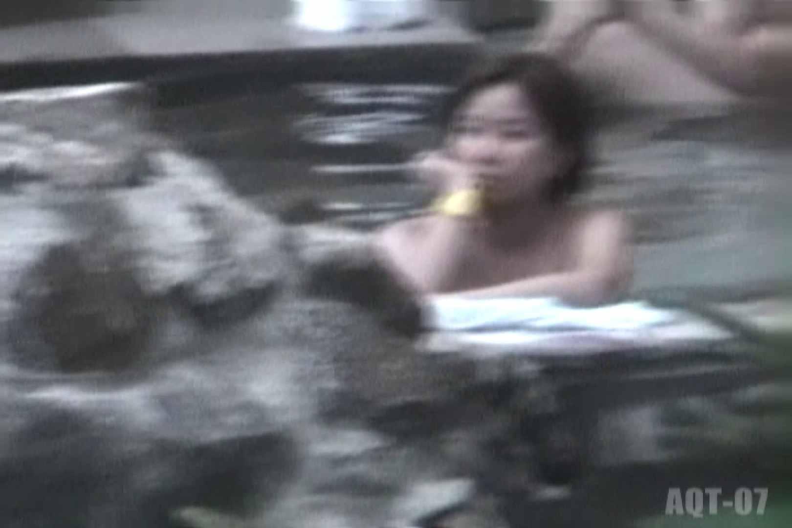 Aquaな露天風呂Vol.770 OLのプライベート   露天  11pic 4