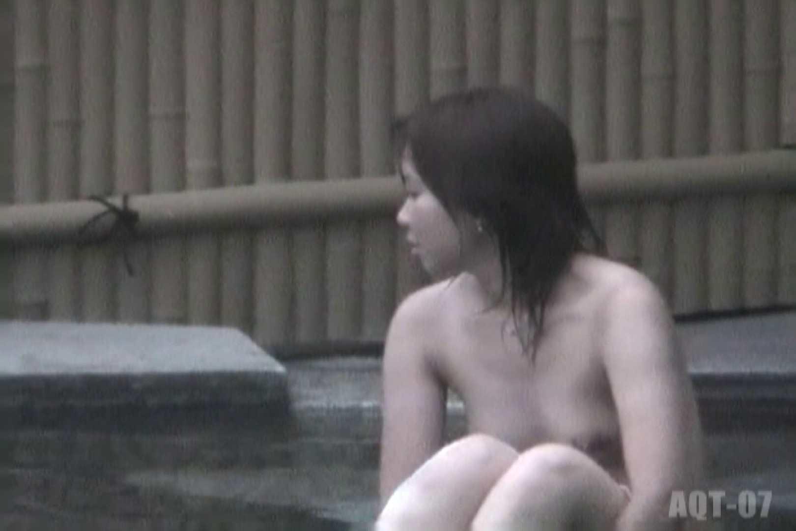 Aquaな露天風呂Vol.770 OLのプライベート   露天  11pic 7