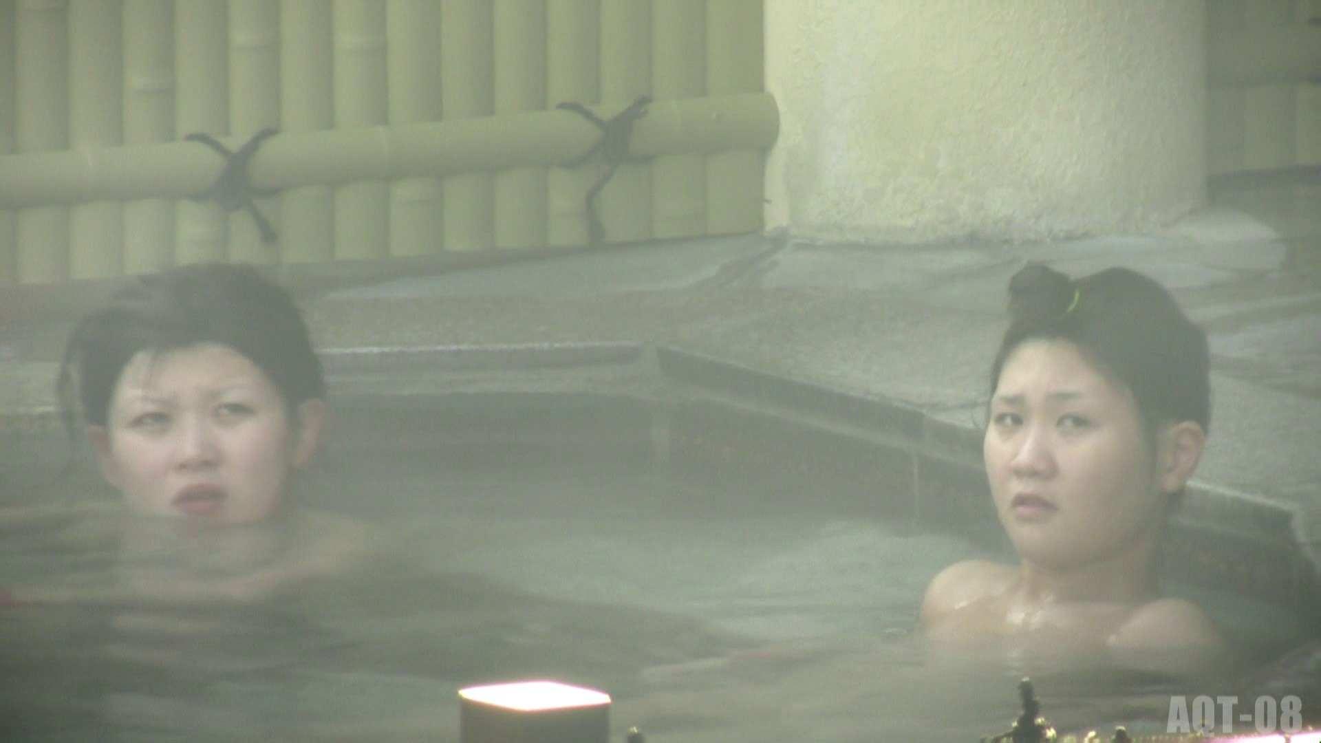 Aquaな露天風呂Vol.777 盗撮特撮  10pic 6