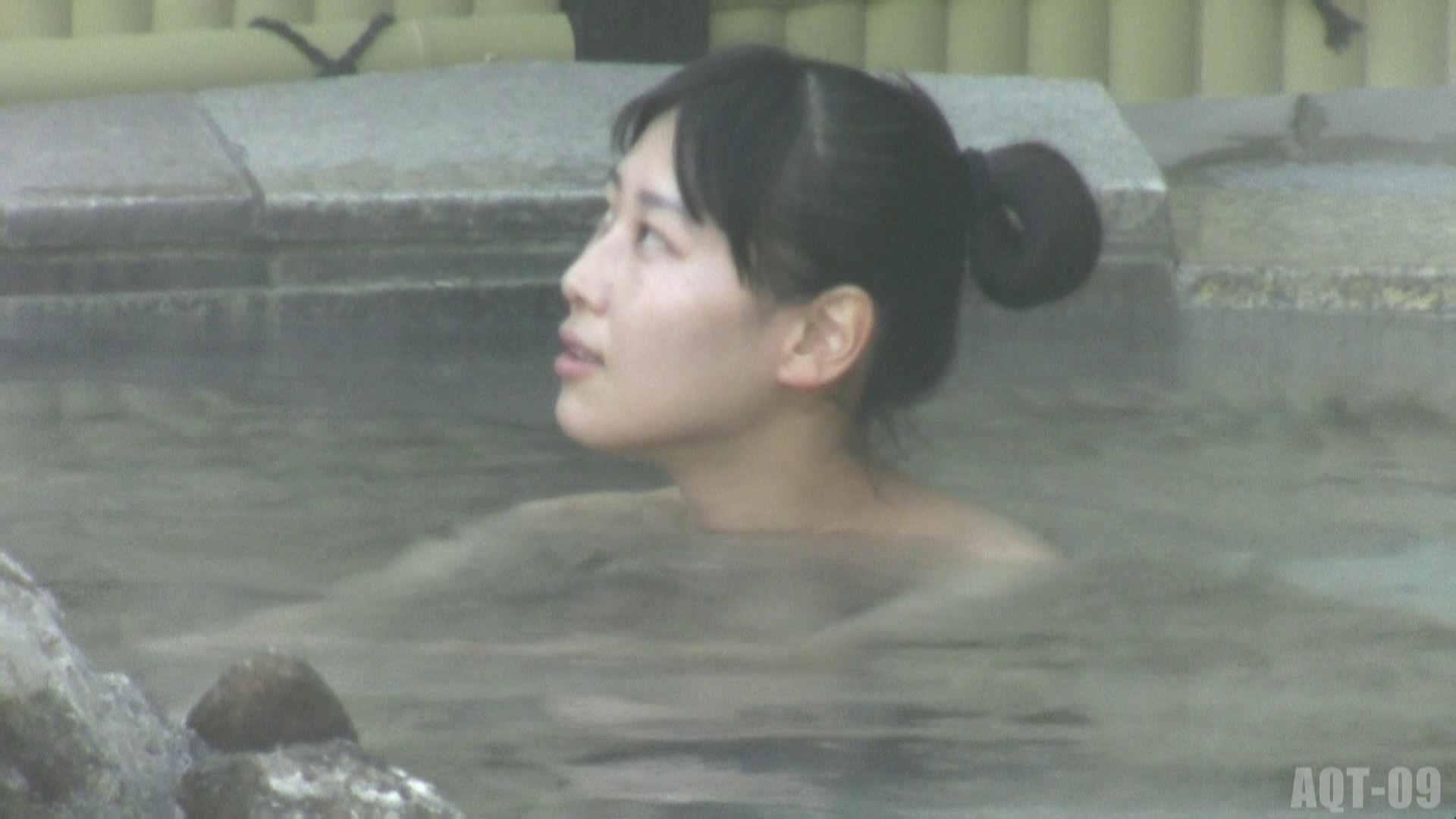 Aquaな露天風呂Vol.785 OLのプライベート | 露天  12pic 1