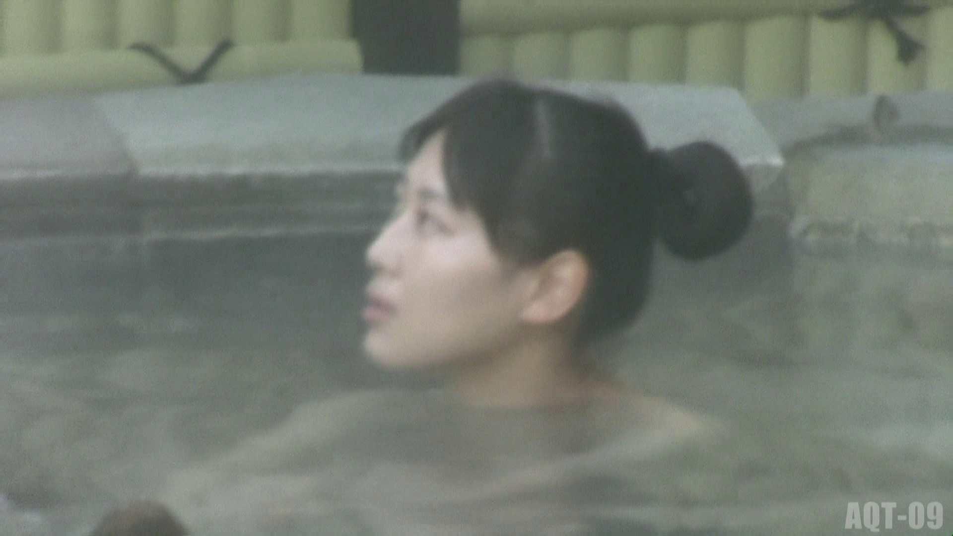 Aquaな露天風呂Vol.785 盗撮特撮 すけべAV動画紹介 12pic 2