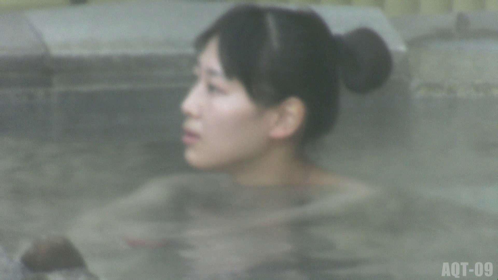 Aquaな露天風呂Vol.785 OLのプライベート  12pic 3