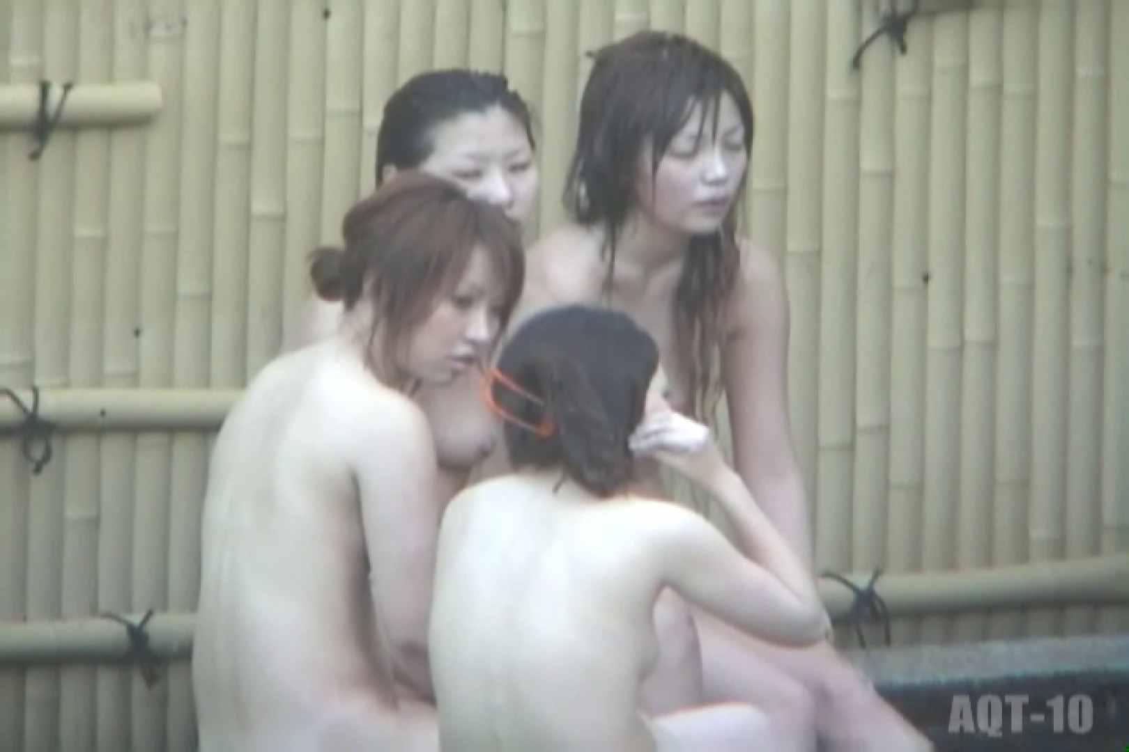 Aquaな露天風呂Vol.790 OLのプライベート  13pic 3