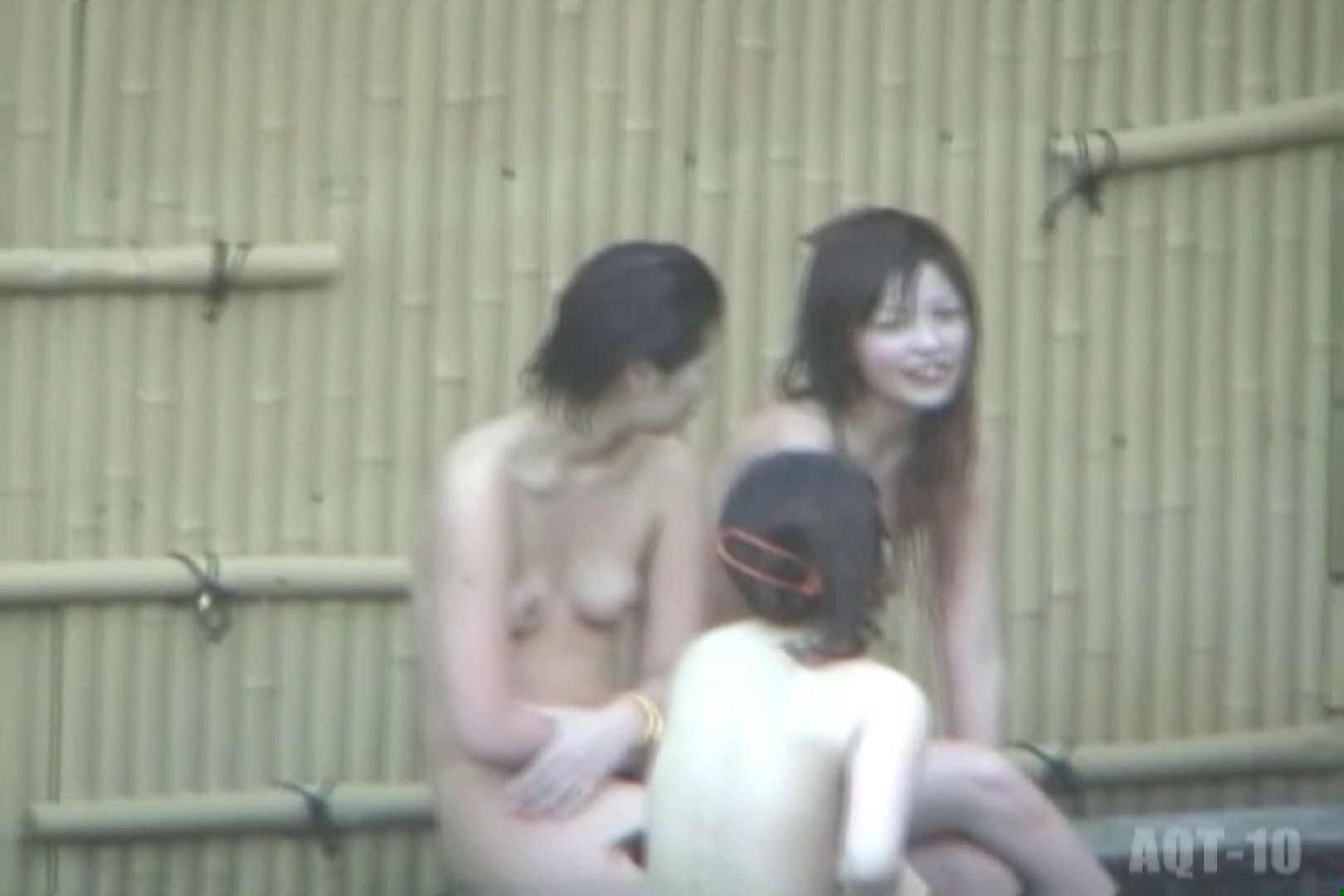 Aquaな露天風呂Vol.790 OLのプライベート  13pic 6