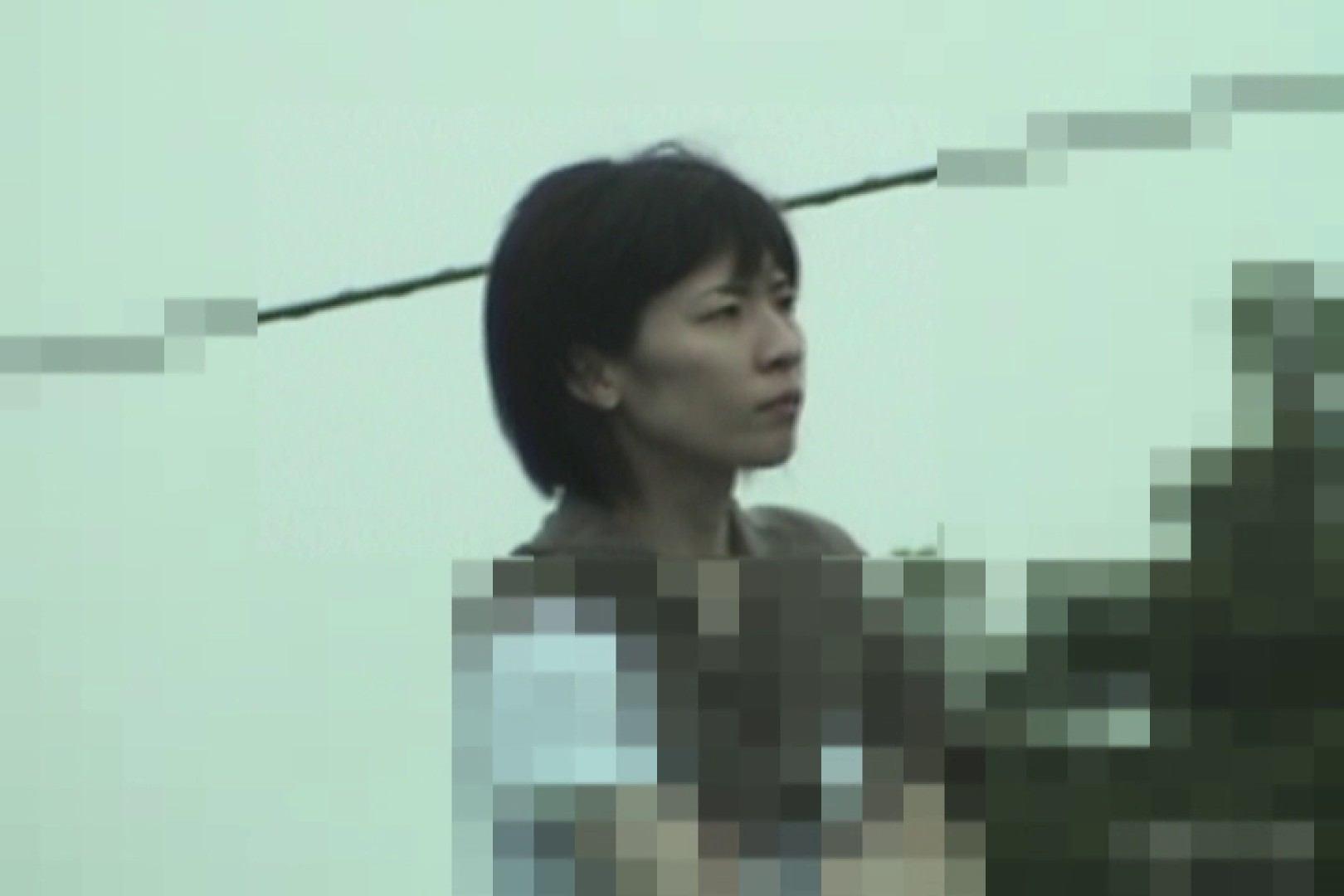Aquaな露天風呂Vol.793 盗撮特撮   OLのプライベート  10pic 1