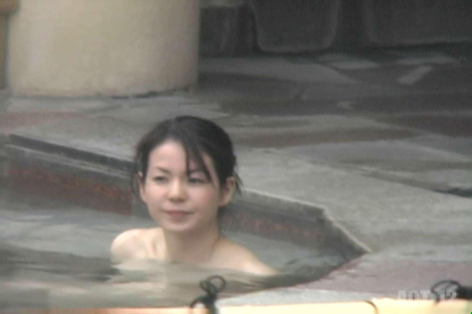 Aquaな露天風呂Vol.811 露天 | OLのプライベート  11pic 1