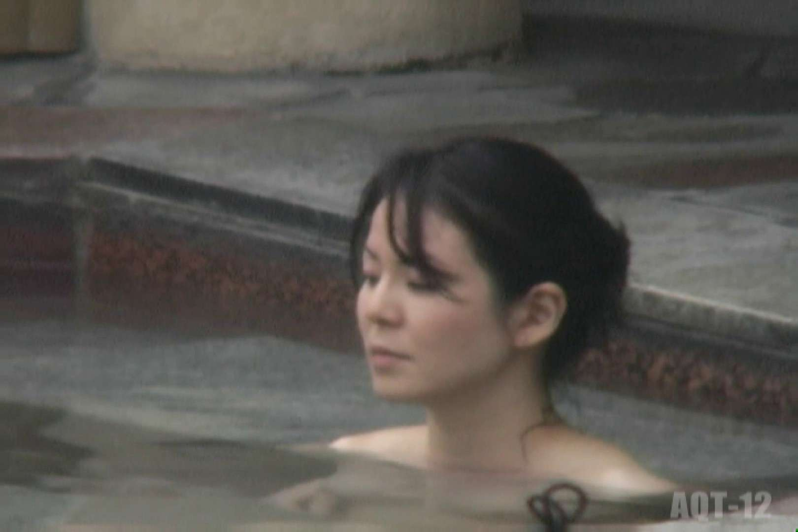 Aquaな露天風呂Vol.811 盗撮特撮 オメコ無修正動画無料 11pic 2