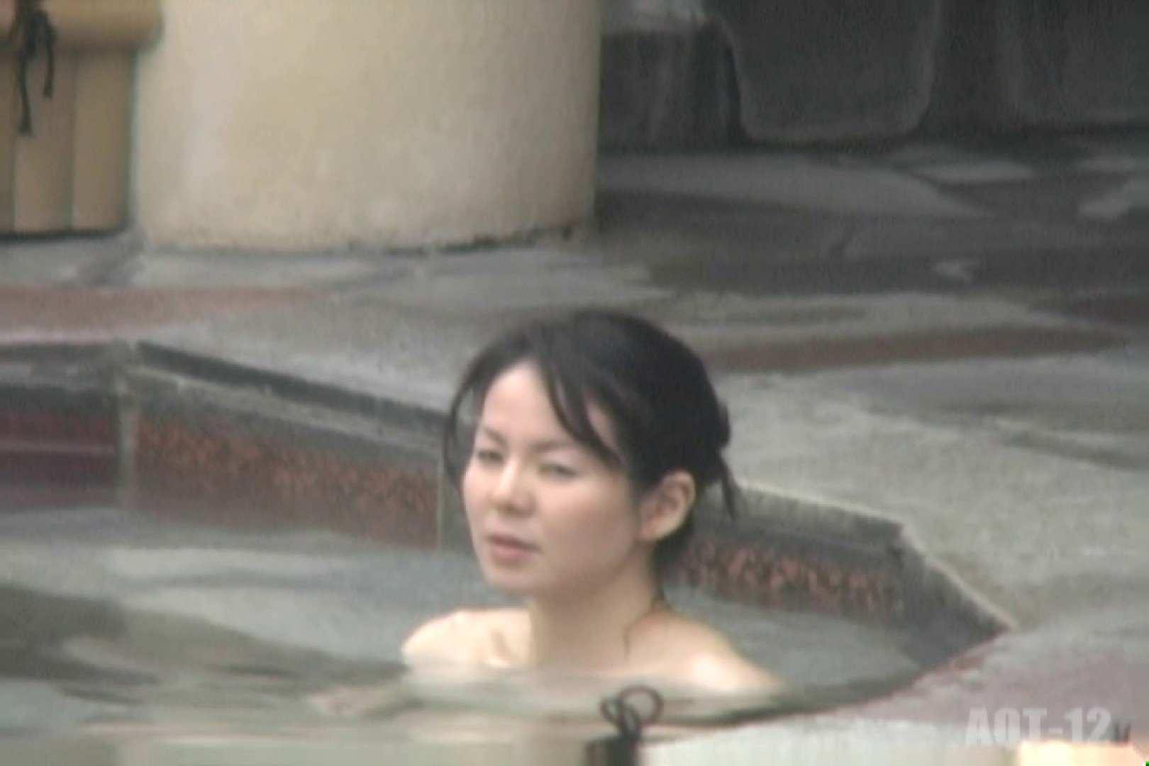 Aquaな露天風呂Vol.811 露天 | OLのプライベート  11pic 4