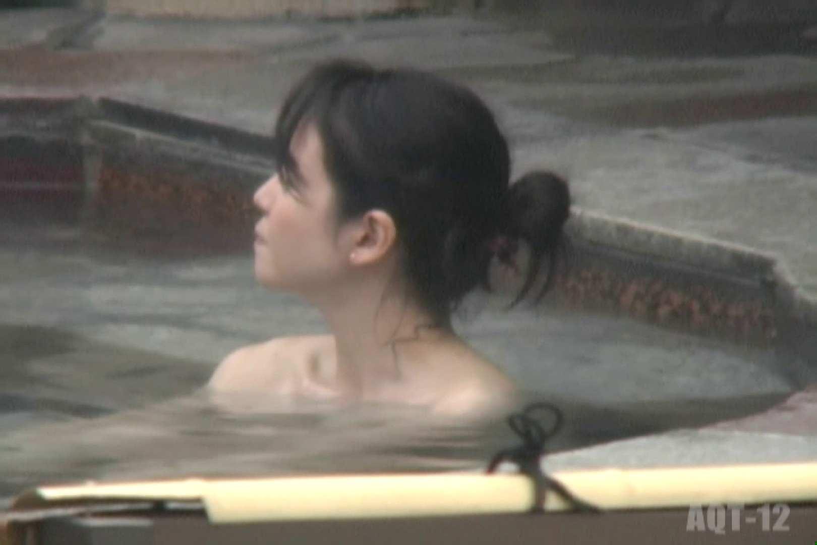 Aquaな露天風呂Vol.811 盗撮特撮 オメコ無修正動画無料 11pic 5