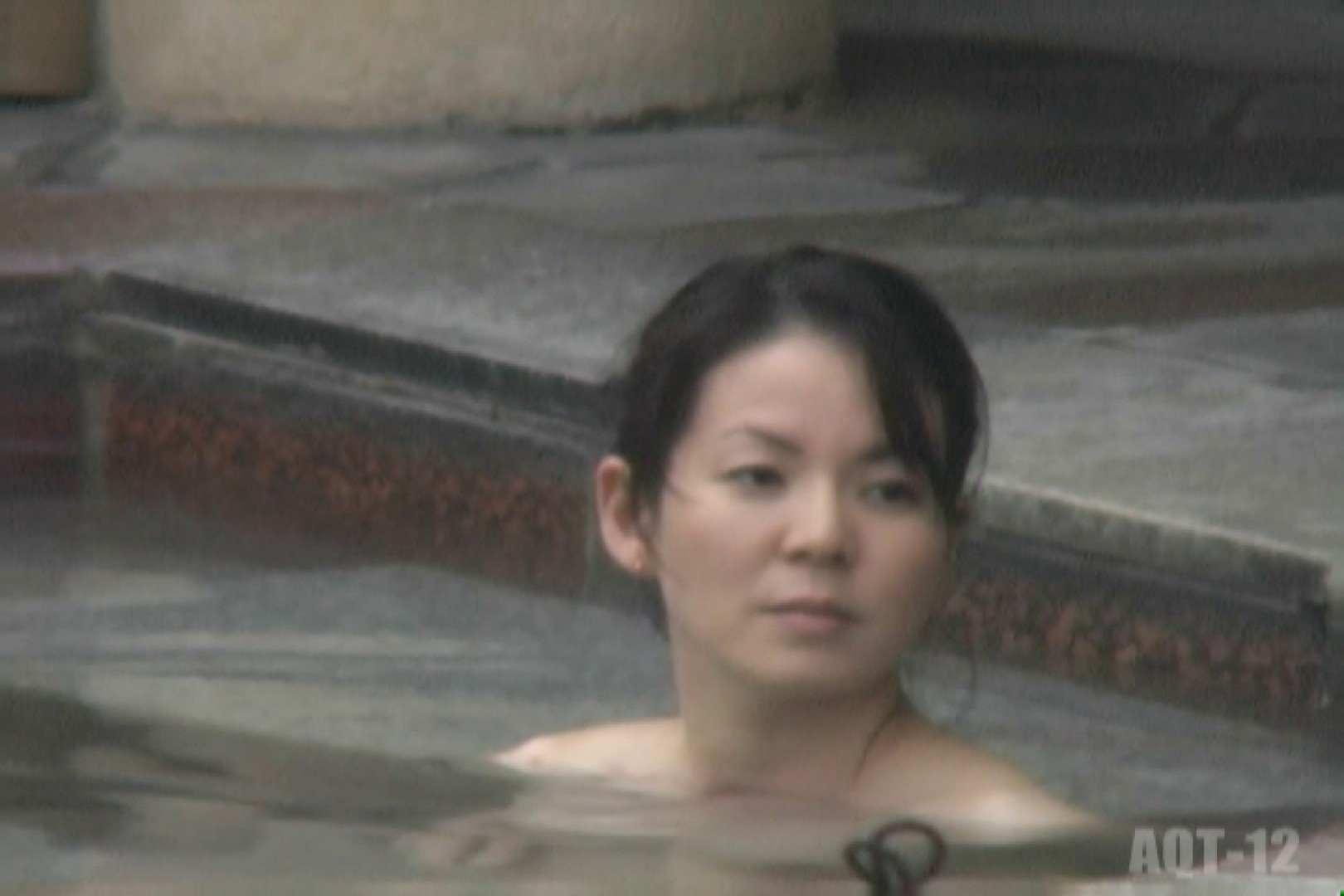 Aquaな露天風呂Vol.811 露天 | OLのプライベート  11pic 7
