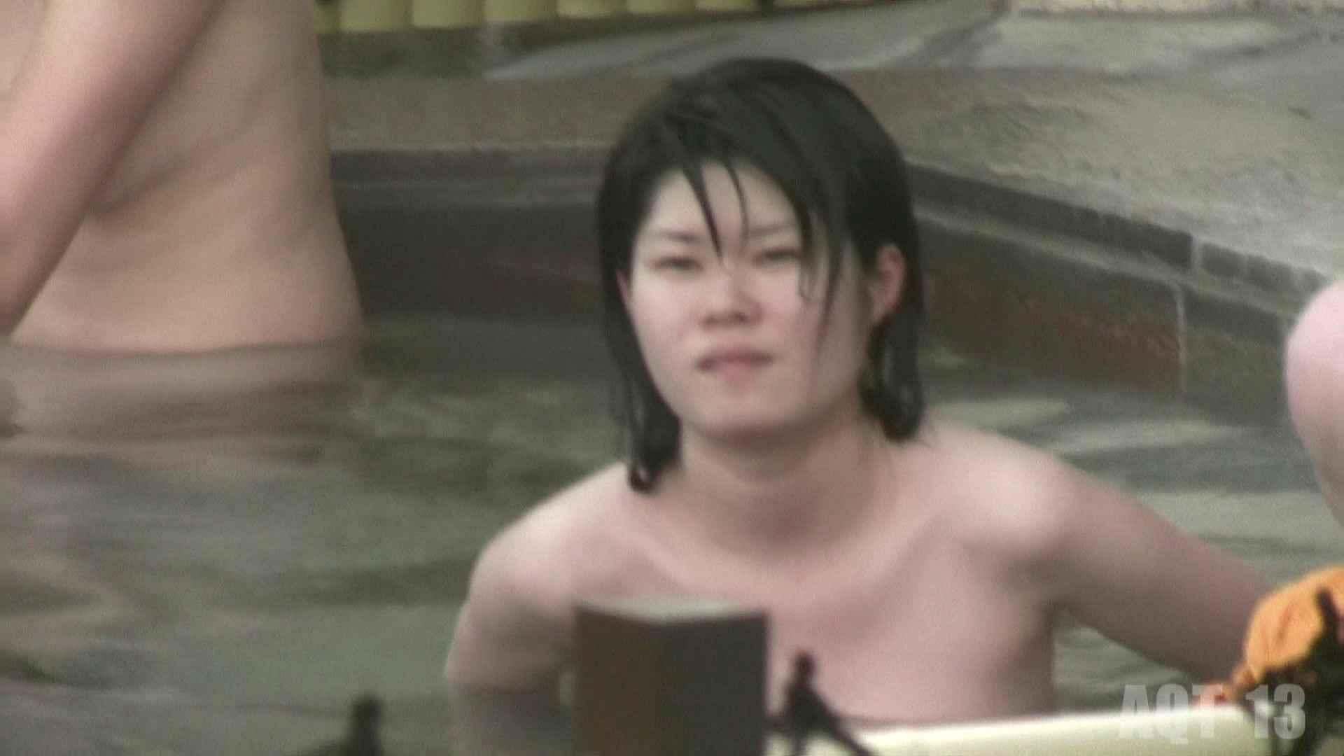 Aquaな露天風呂Vol.813 OLのプライベート  11pic 6