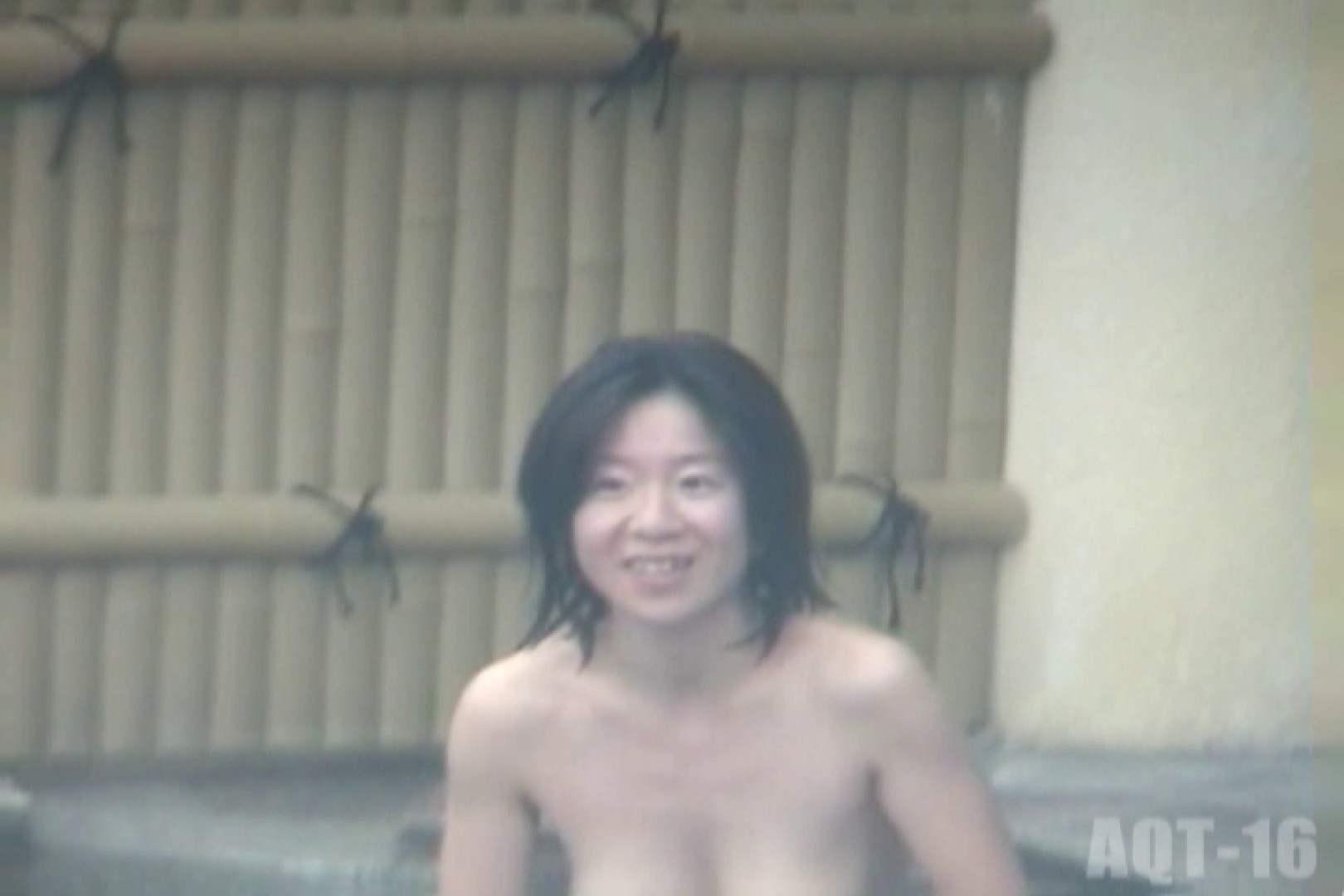 Aquaな露天風呂Vol.841 露天   OLのプライベート  13pic 10