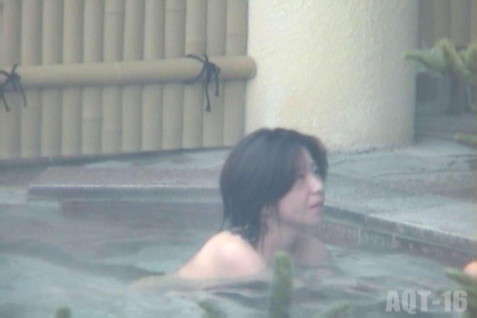Aquaな露天風呂Vol.841 盗撮特撮 えろ無修正画像 13pic 11