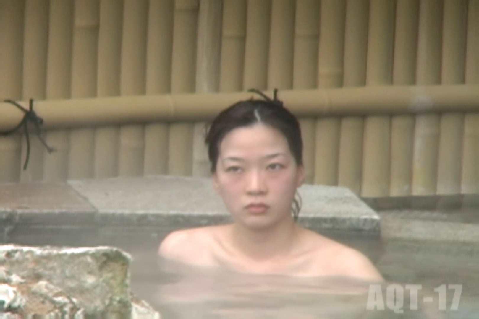 Aquaな露天風呂Vol.848 盗撮特撮 | OLのプライベート  12pic 1