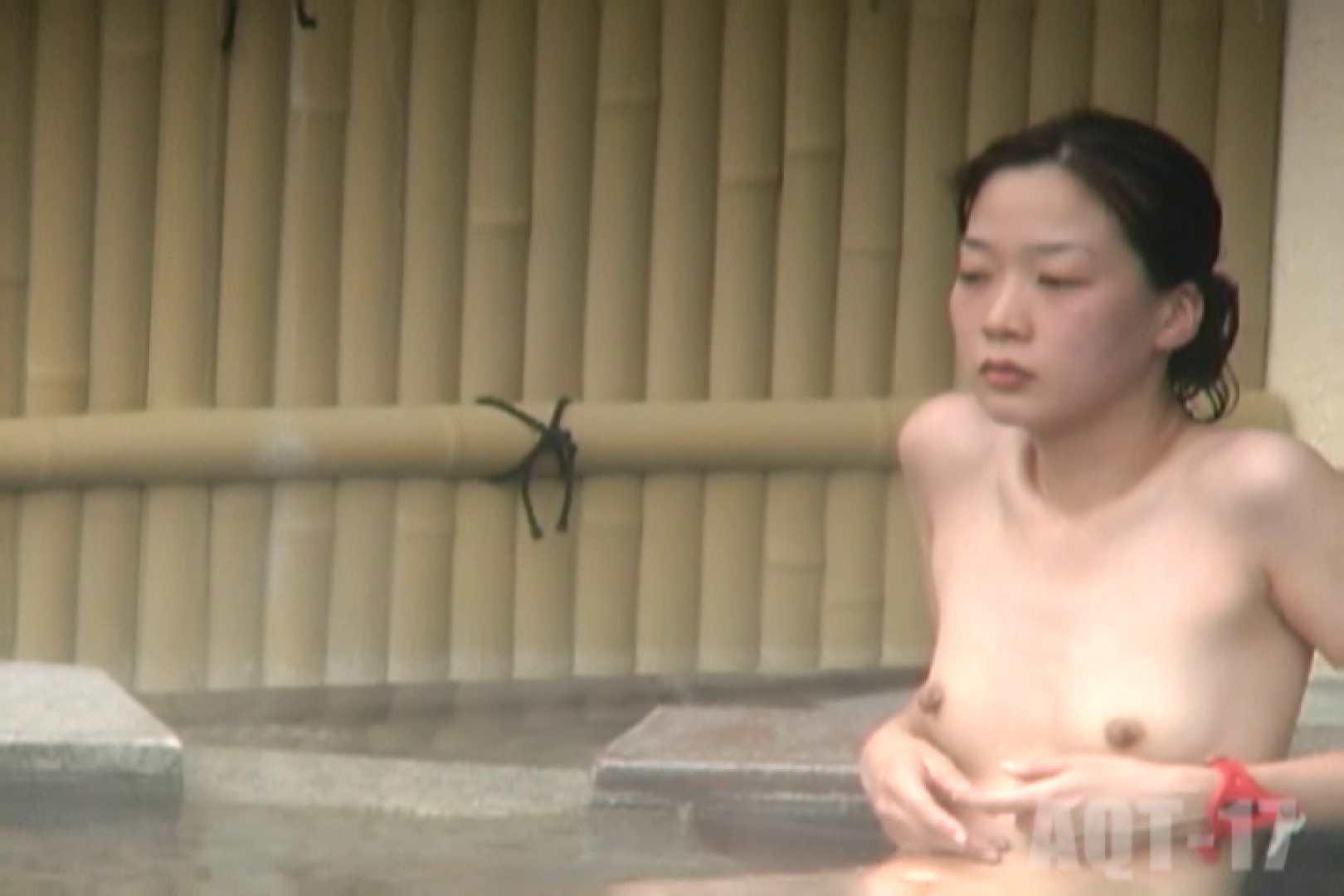 Aquaな露天風呂Vol.848 露天 オメコ無修正動画無料 12pic 2