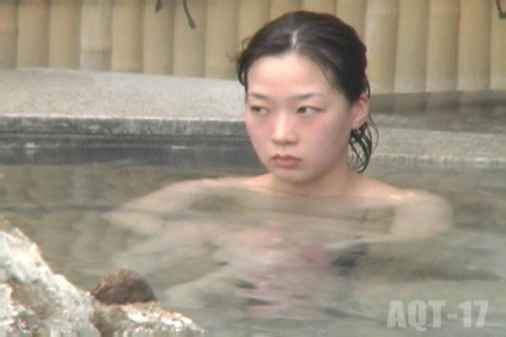 Aquaな露天風呂Vol.848 盗撮特撮  12pic 6