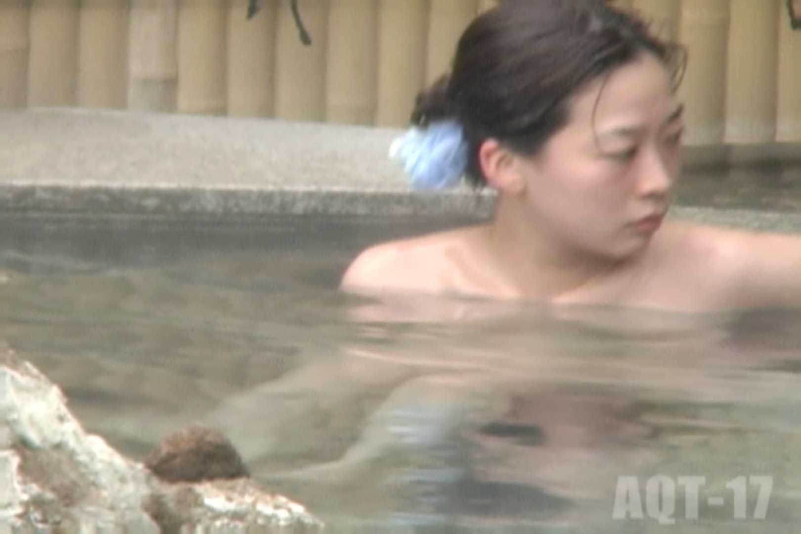 Aquaな露天風呂Vol.848 盗撮特撮 | OLのプライベート  12pic 7
