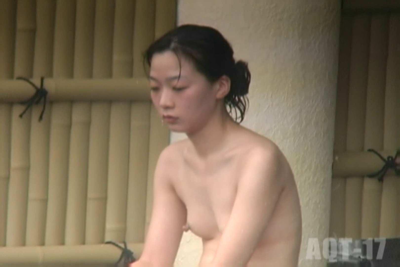 Aquaな露天風呂Vol.848 盗撮特撮 | OLのプライベート  12pic 10