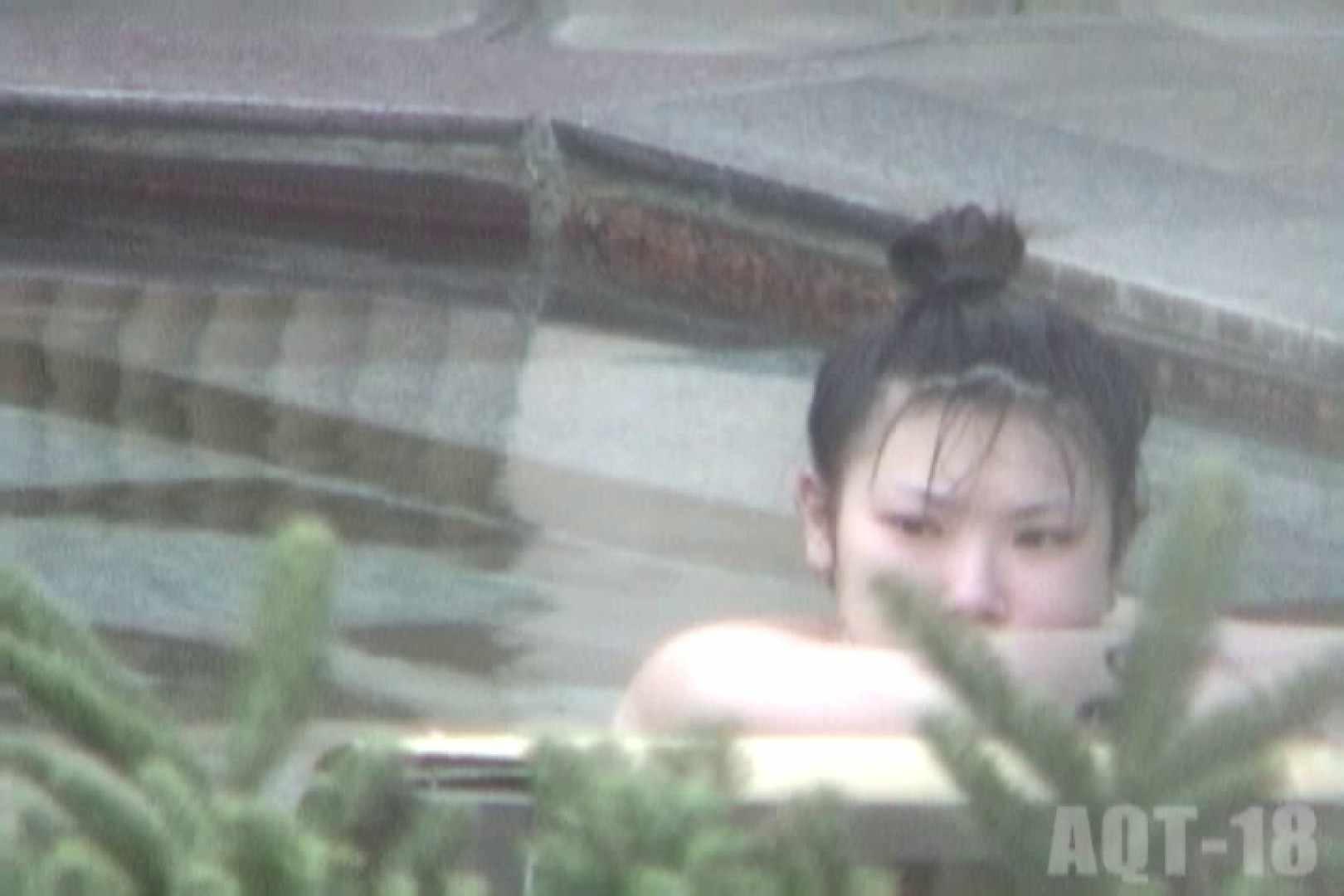 Aquaな露天風呂Vol.855 OLのプライベート  12pic 3