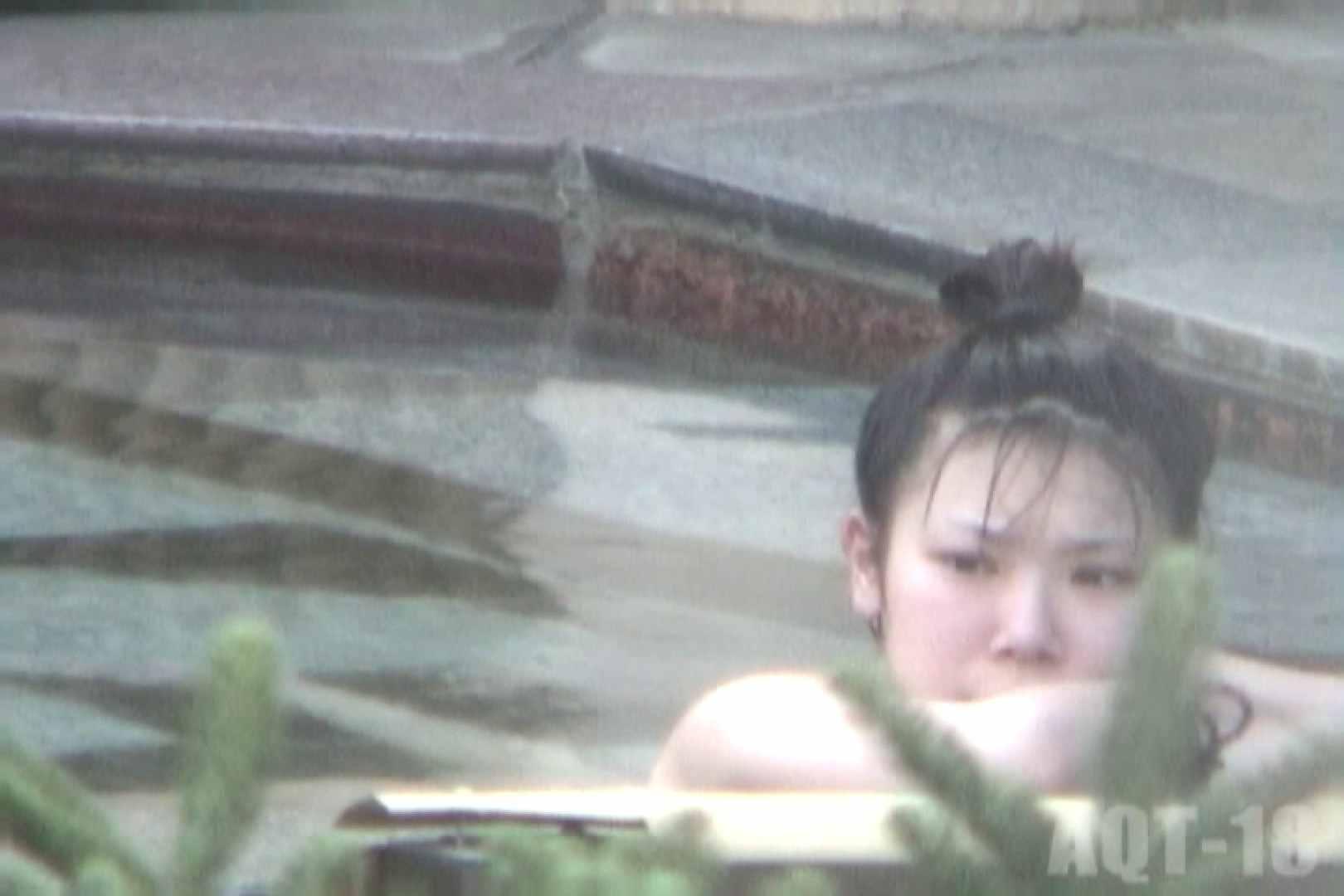 Aquaな露天風呂Vol.855 OLのプライベート  12pic 12