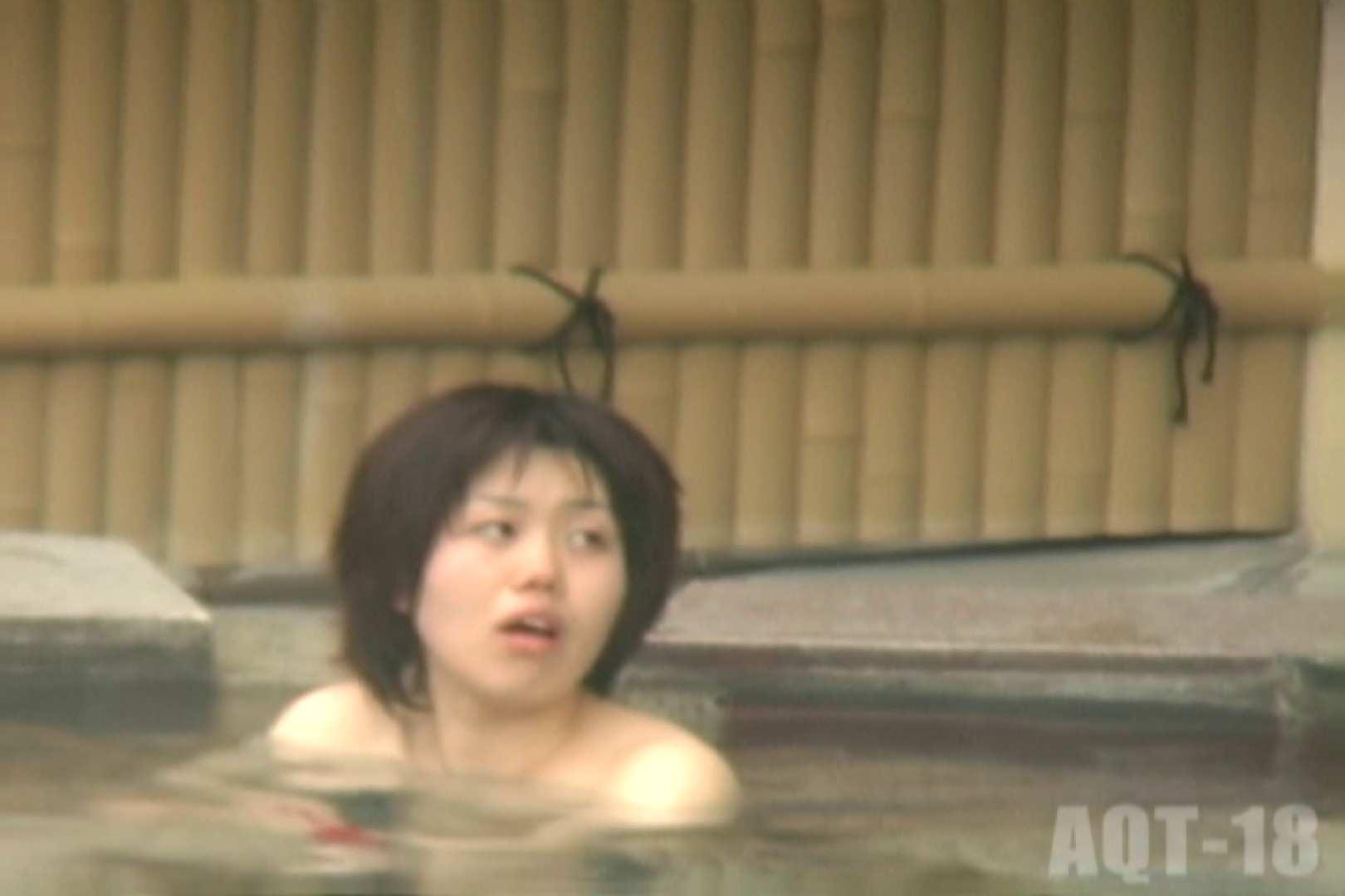 Aquaな露天風呂Vol.861 露天   OLのプライベート  12pic 4