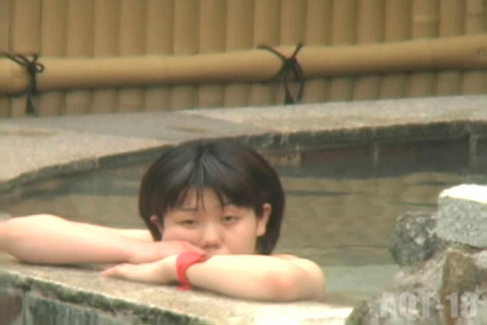 Aquaな露天風呂Vol.861 盗撮特撮 オマンコ動画キャプチャ 12pic 11