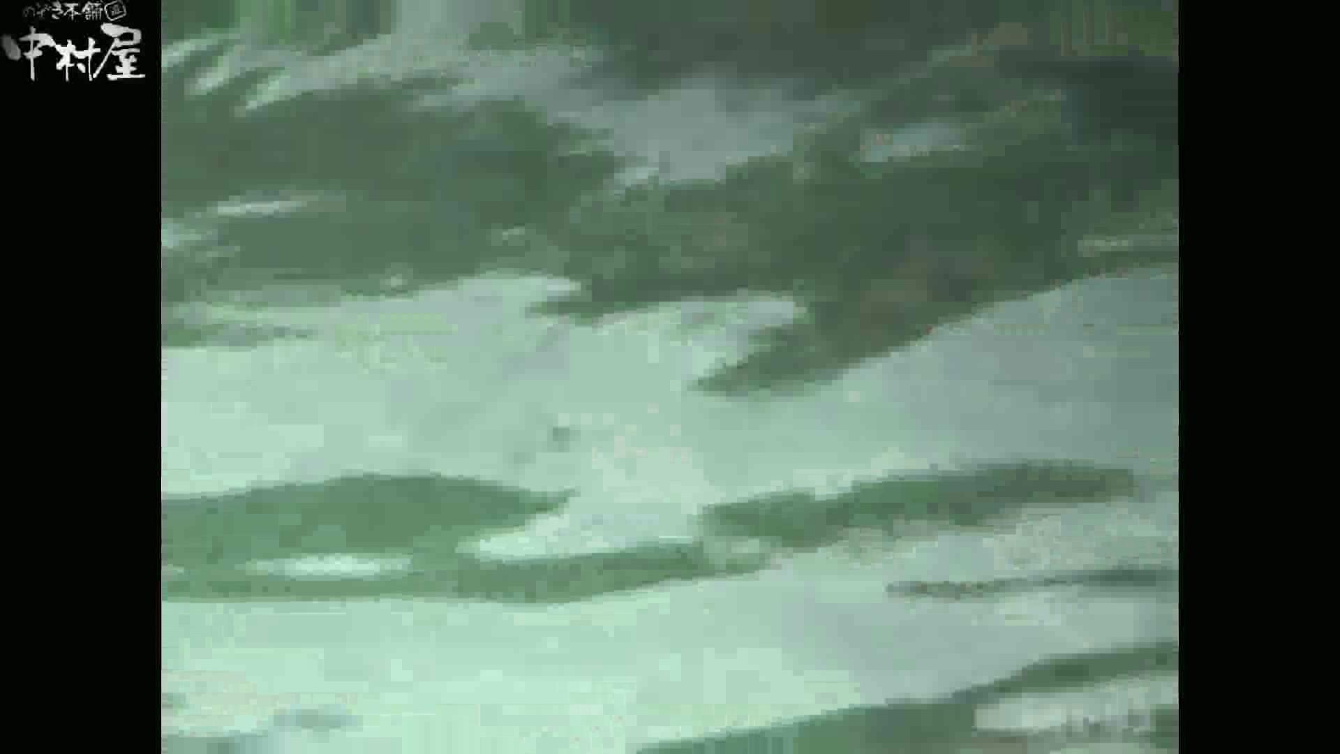 Aquaな露天風呂Vol.867潜入盗撮露天風呂参判湯 其の二 潜入 盗撮動画紹介 11pic 7