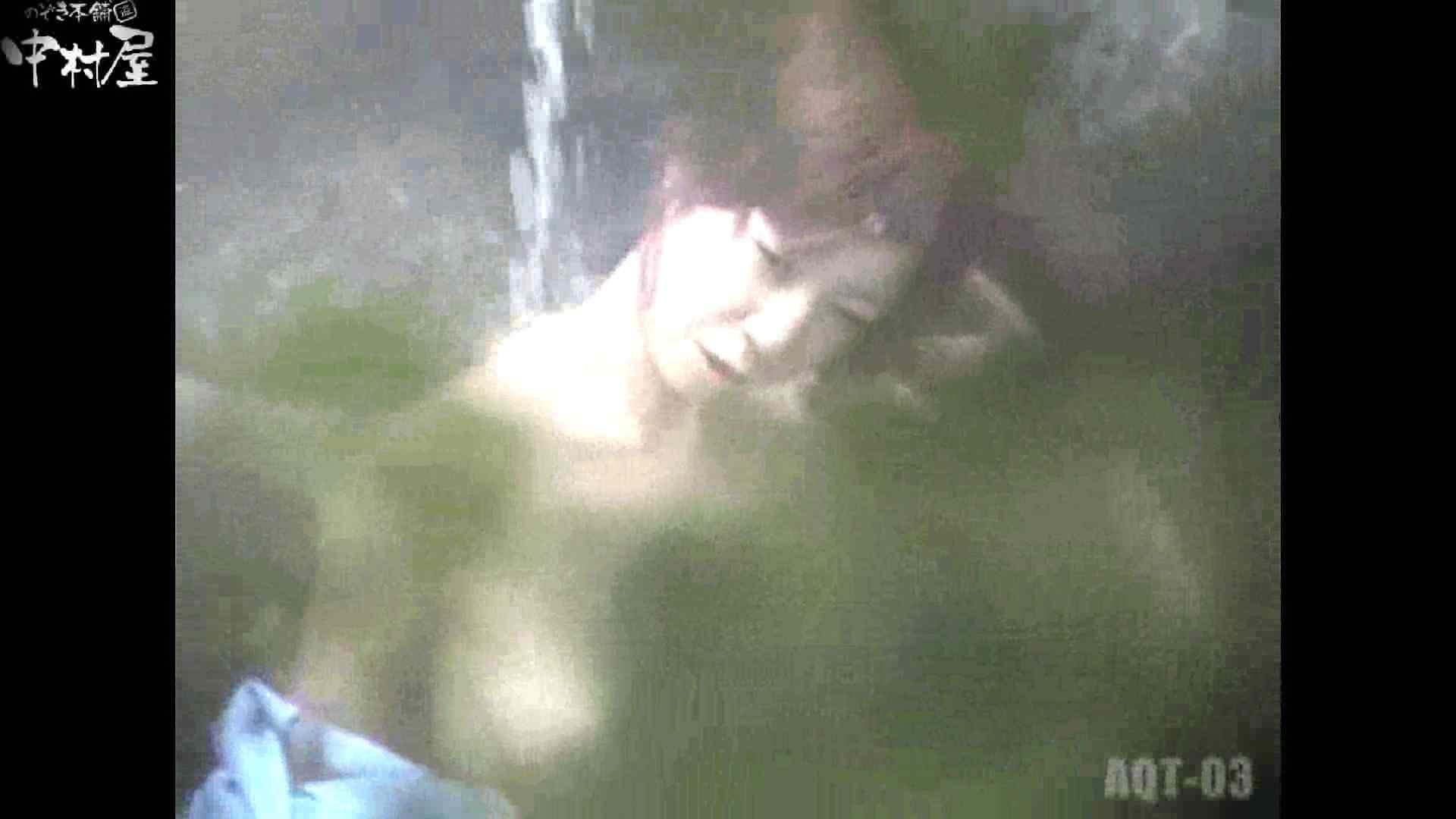 Aquaな露天風呂Vol.867潜入盗撮露天風呂参判湯 其の七 盗撮特撮  13pic 4