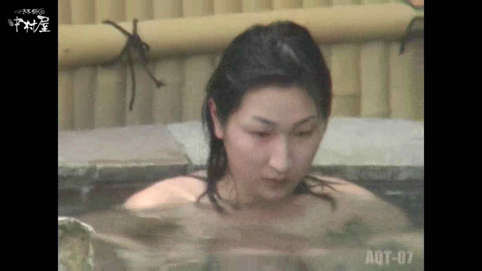 Aquaな露天風呂Vol.871潜入盗撮露天風呂七判湯 其の八 OLのプライベート エロ画像 12pic 2