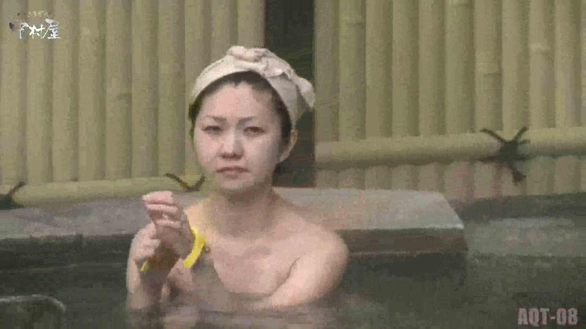 Aquaな露天風呂Vol.872潜入盗撮露天風呂八判湯 其の一 OLのプライベート | 盗撮特撮  10pic 1