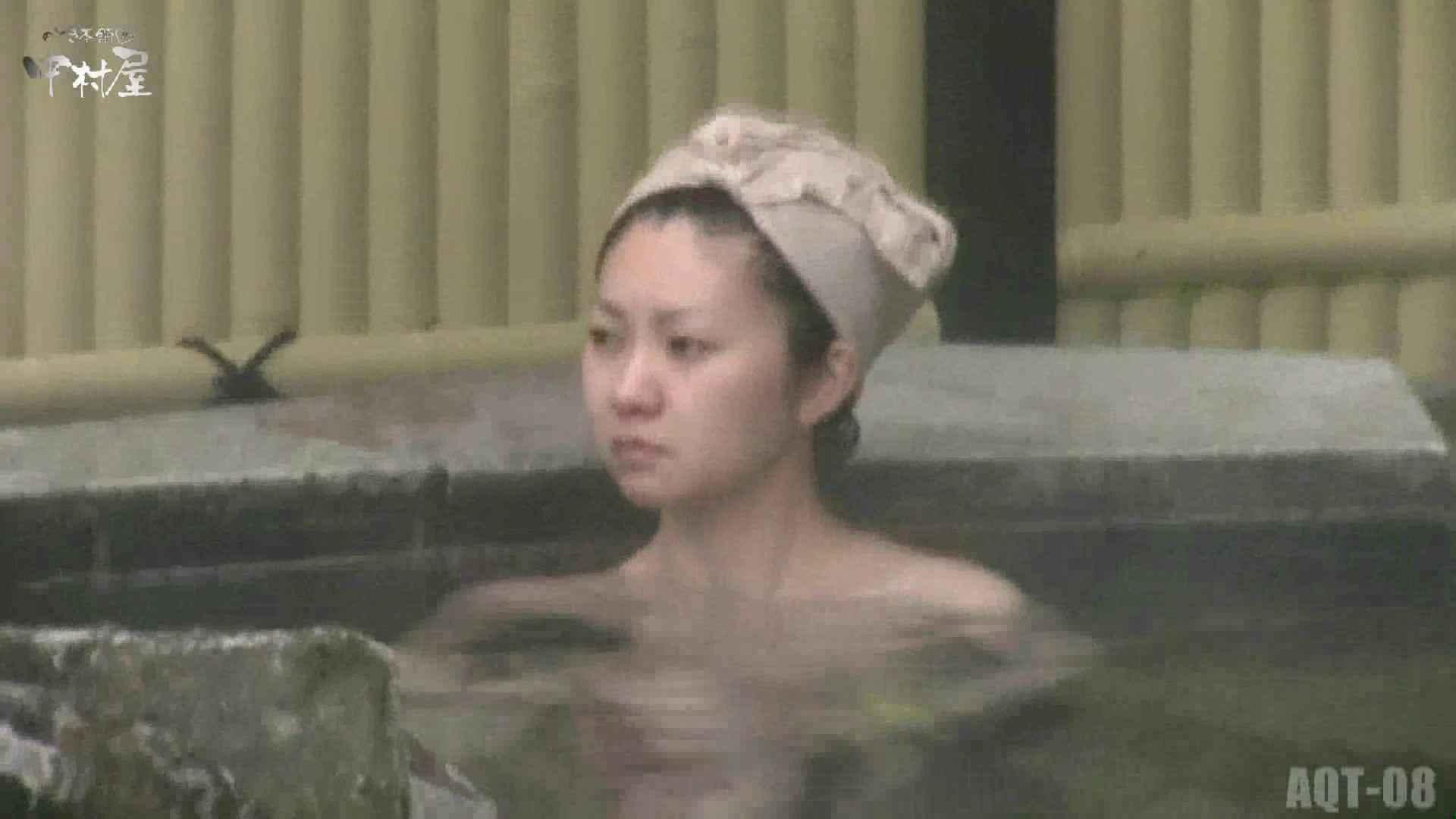 Aquaな露天風呂Vol.872潜入盗撮露天風呂八判湯 其の一 OLのプライベート | 盗撮特撮  10pic 5