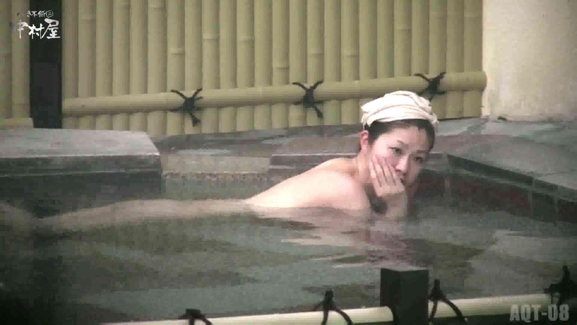 Aquaな露天風呂Vol.872潜入盗撮露天風呂八判湯 其の一 露天 覗きおまんこ画像 10pic 7