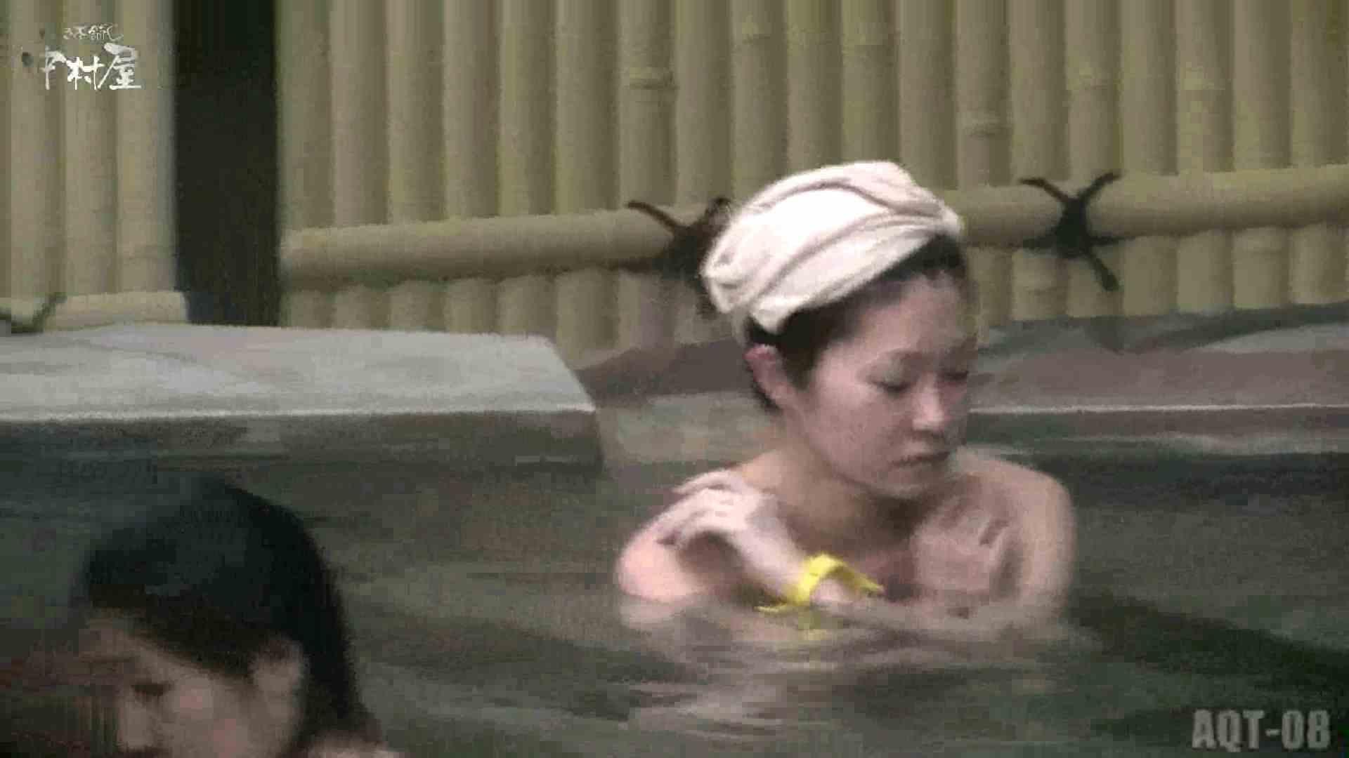 Aquaな露天風呂Vol.872潜入盗撮露天風呂八判湯 其の一 OLのプライベート | 盗撮特撮  10pic 9