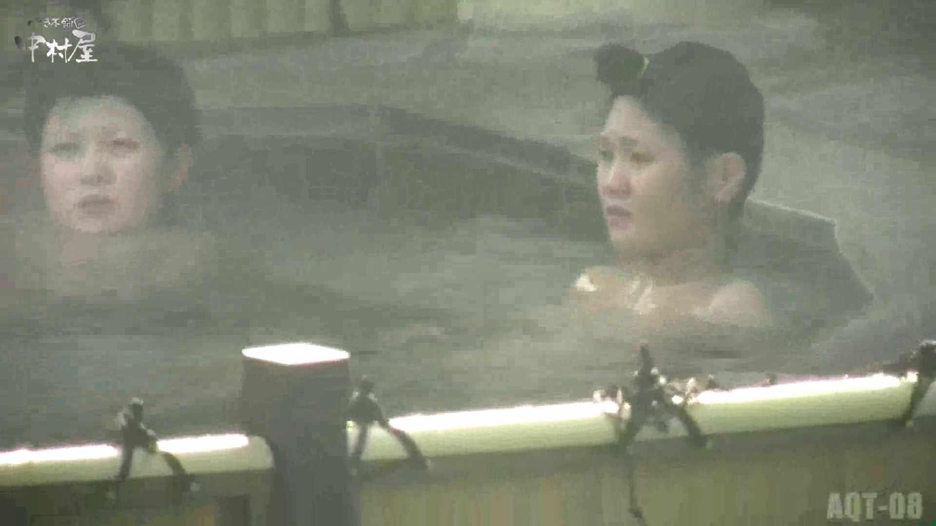 Aquaな露天風呂Vol.872潜入盗撮露天風呂八判湯 其の五 潜入  10pic 4