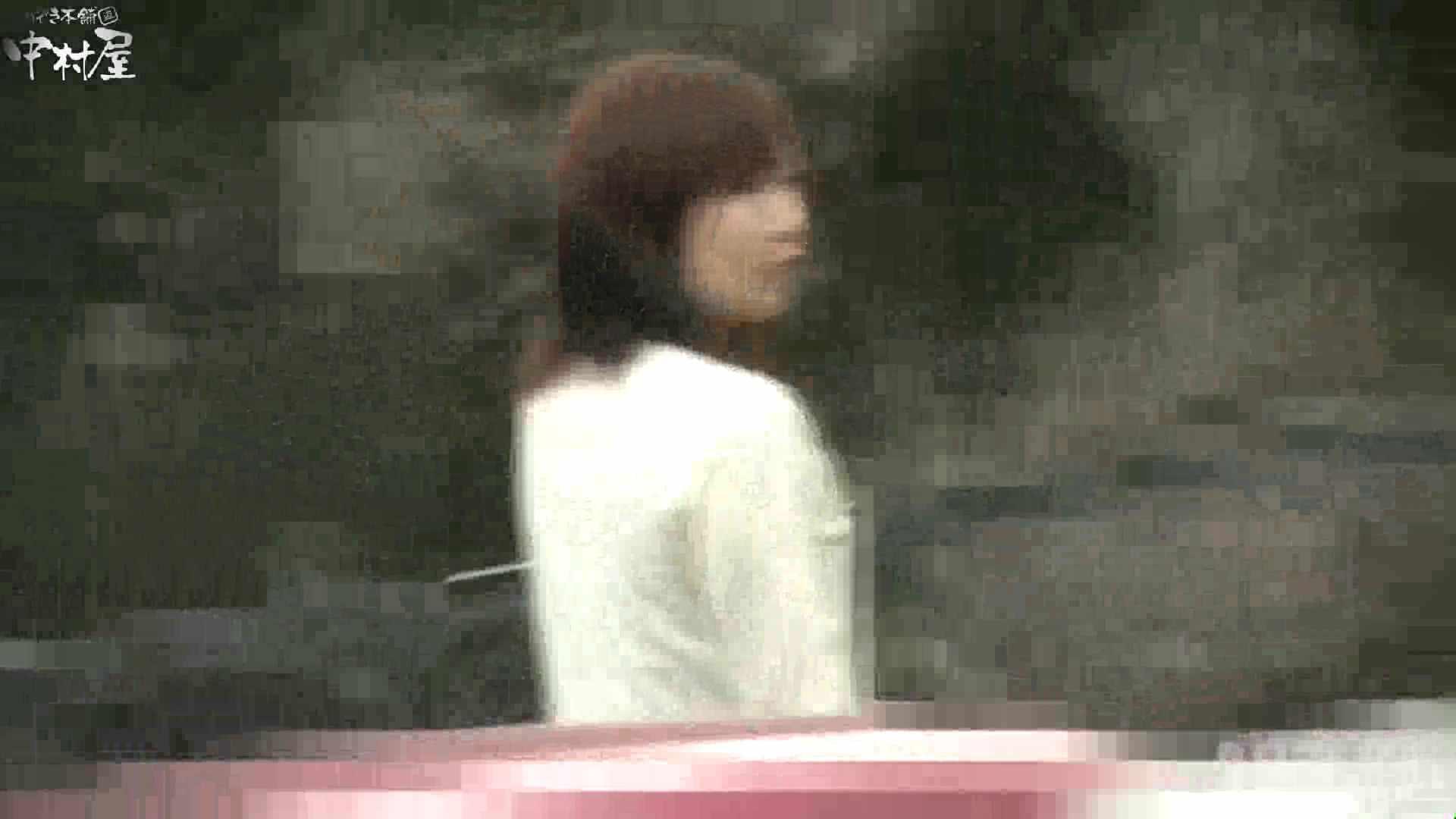 Aquaな露天風呂Vol.877潜入盗撮露天風呂十三判湯 其の二 露天 | 盗撮特撮  13pic 1