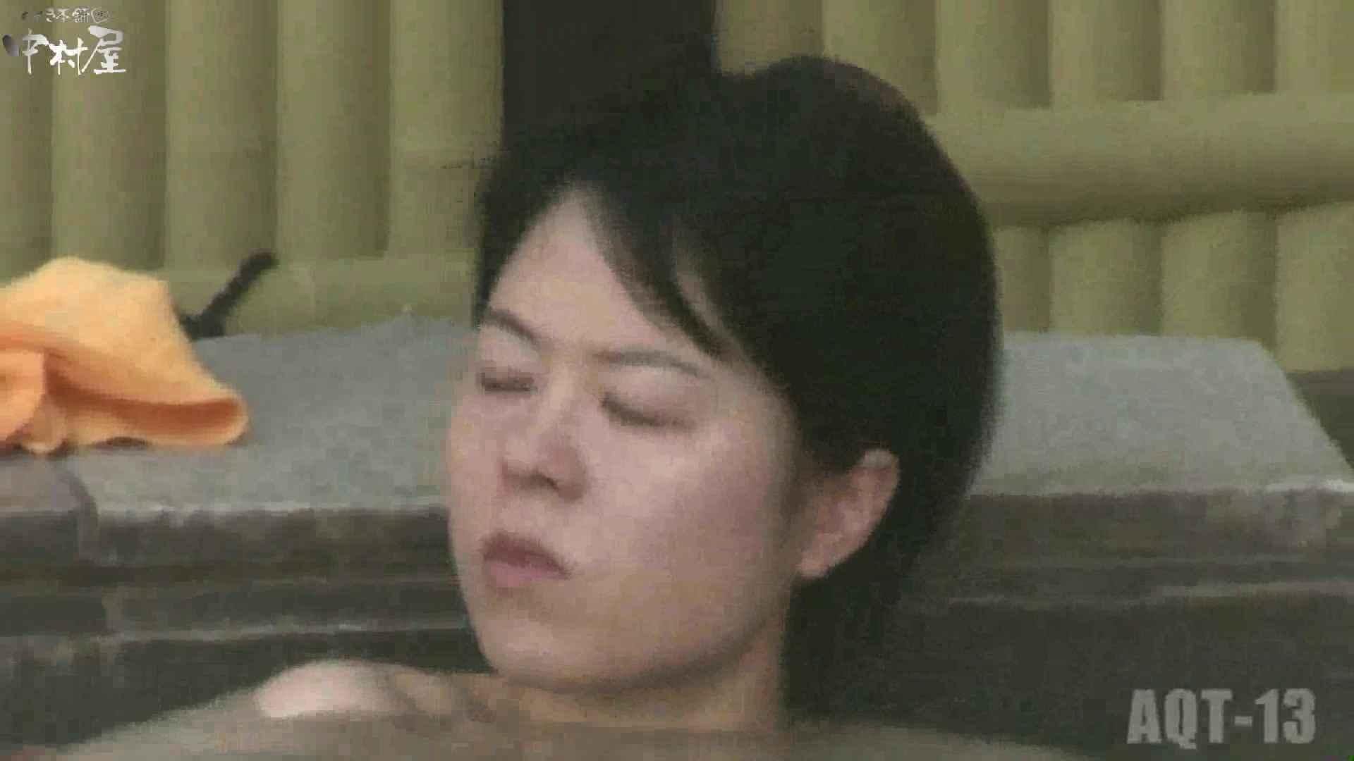 Aquaな露天風呂Vol.877潜入盗撮露天風呂十三判湯 其の四 盗撮特撮 セックス画像 12pic 6