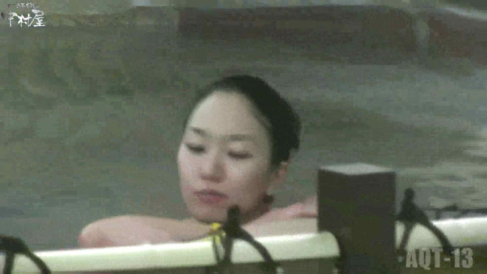 Aquaな露天風呂Vol.877潜入盗撮露天風呂十三判湯 其の四 OLのプライベート   潜入  12pic 9
