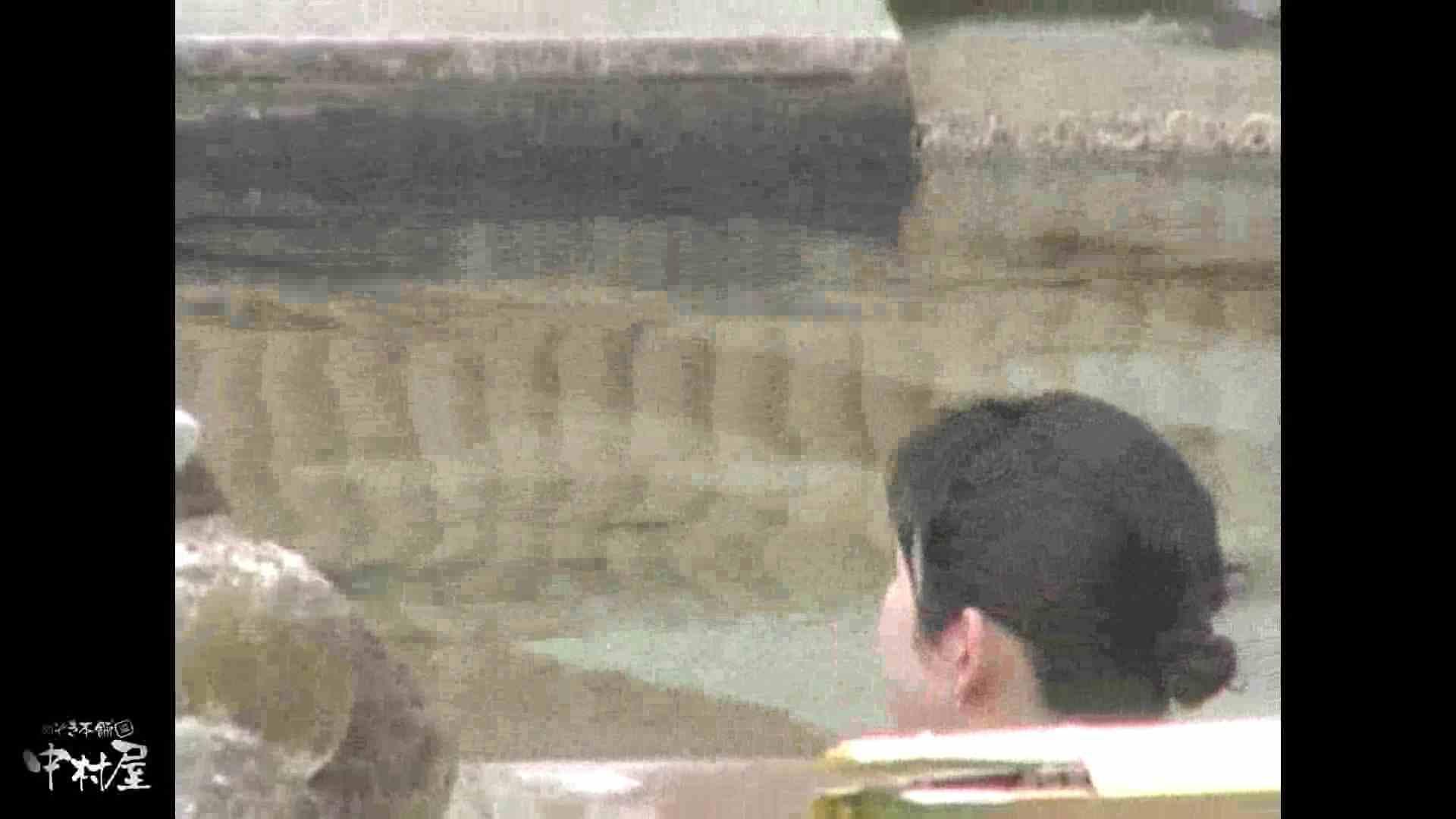 Aquaな露天風呂Vol.881潜入盗撮露天風呂十七判湯 其の三 露天 戯れ無修正画像 13pic 11