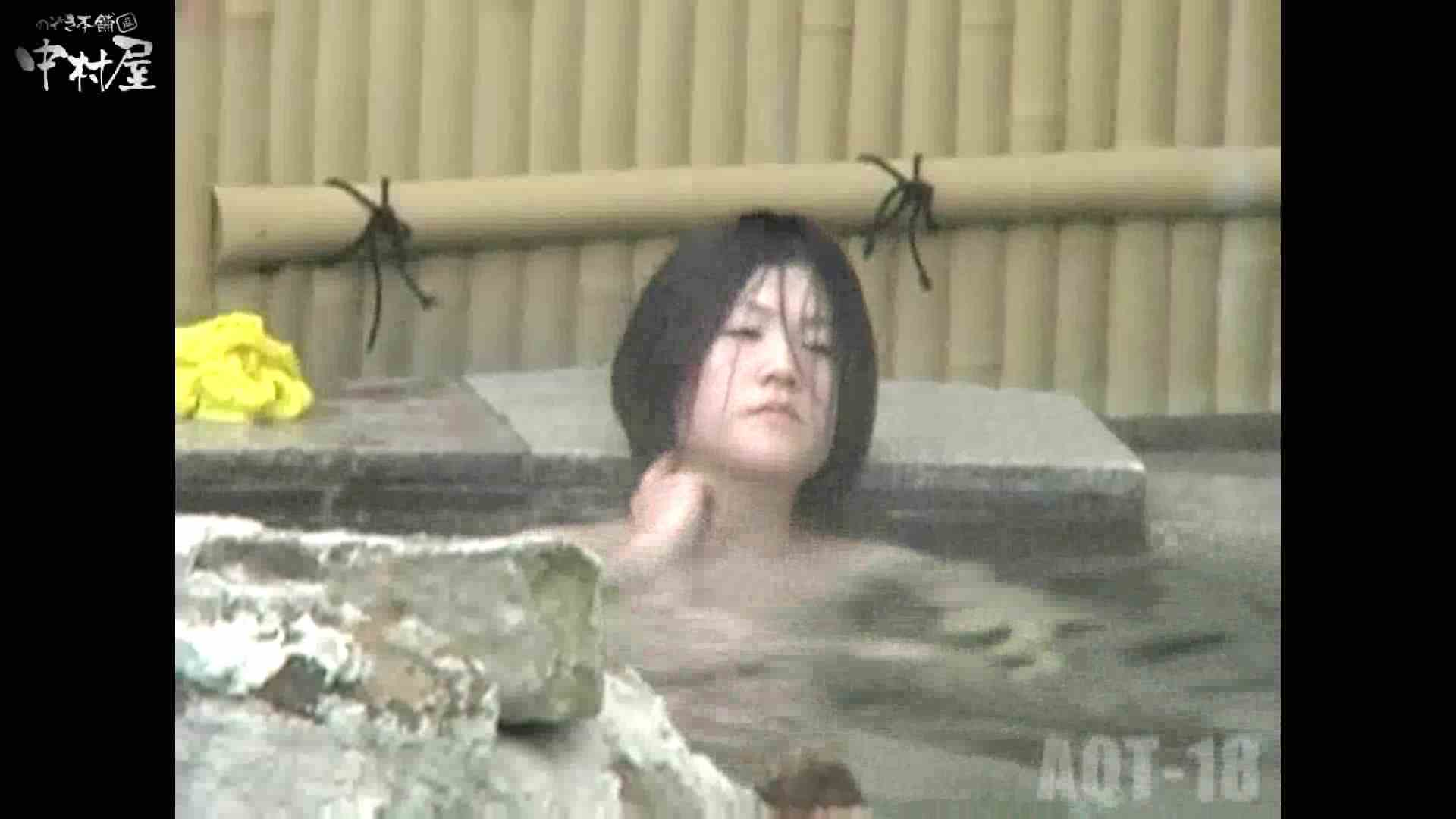Aquaな露天風呂Vol.882潜入盗撮露天風呂十八判湯 其の五 露天  11pic 8